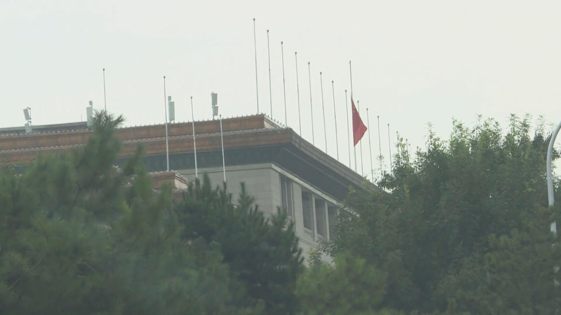 李鵬逝世 北京及香港均下半旗誌哀
