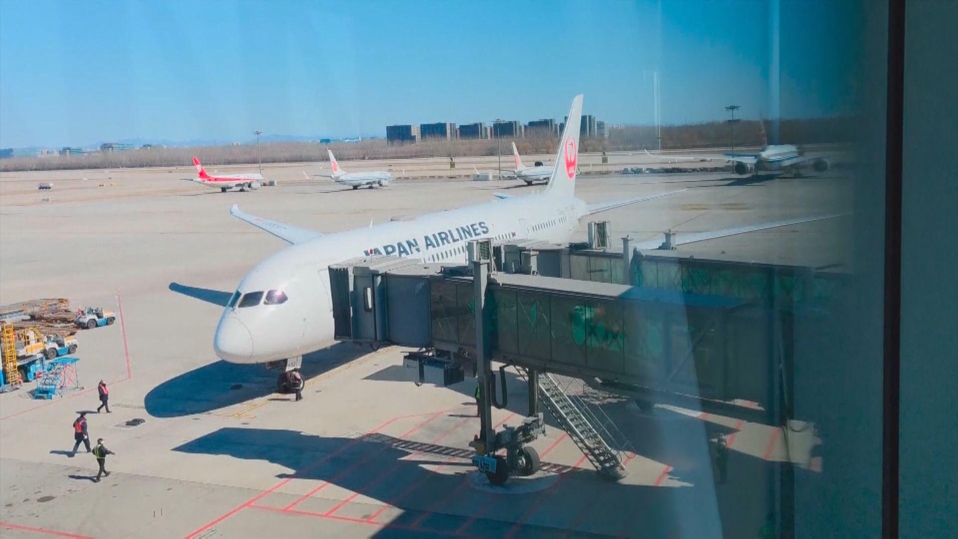 內地周四起逐步恢復直航客機抵京