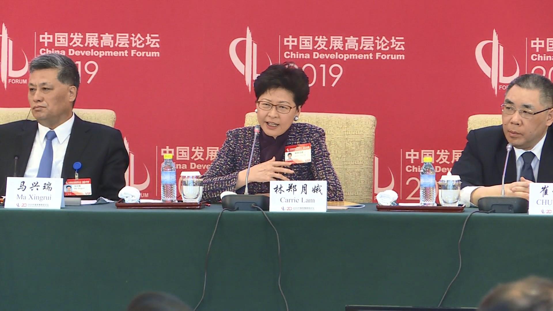 林鄭:需促進港珠澳三地資金及人才自由流通