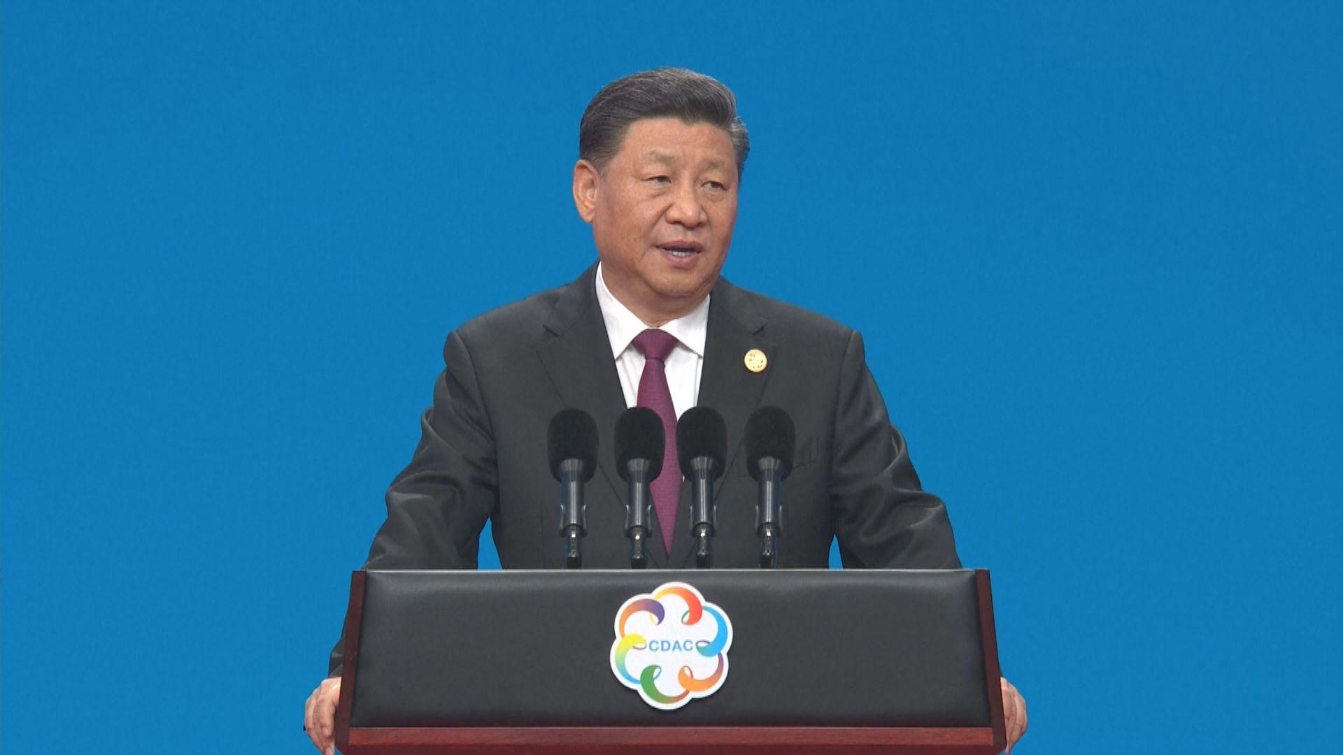 亞洲文明對話大會北京開幕
