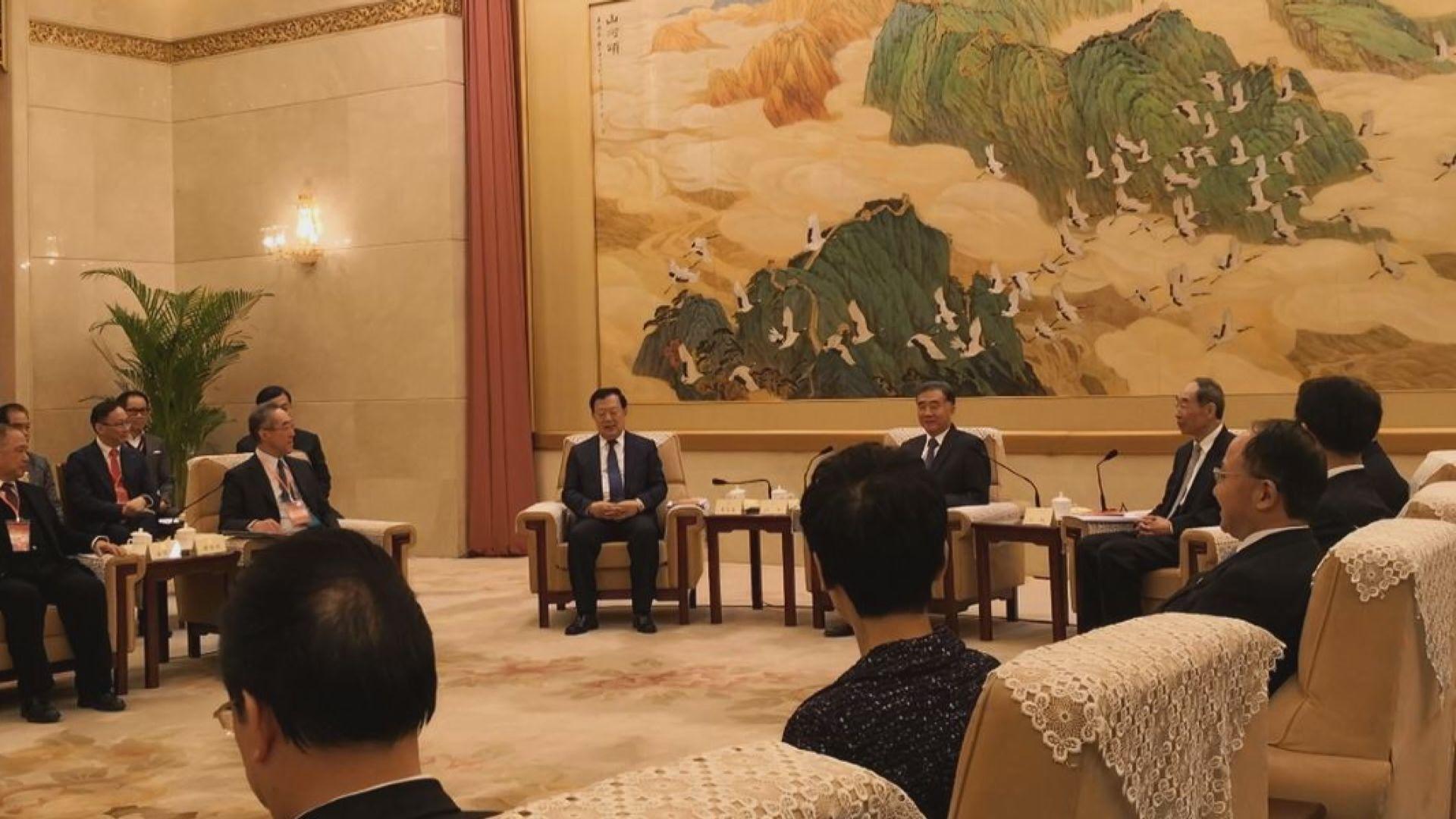 汪洋接見香港友好協進會訪京團