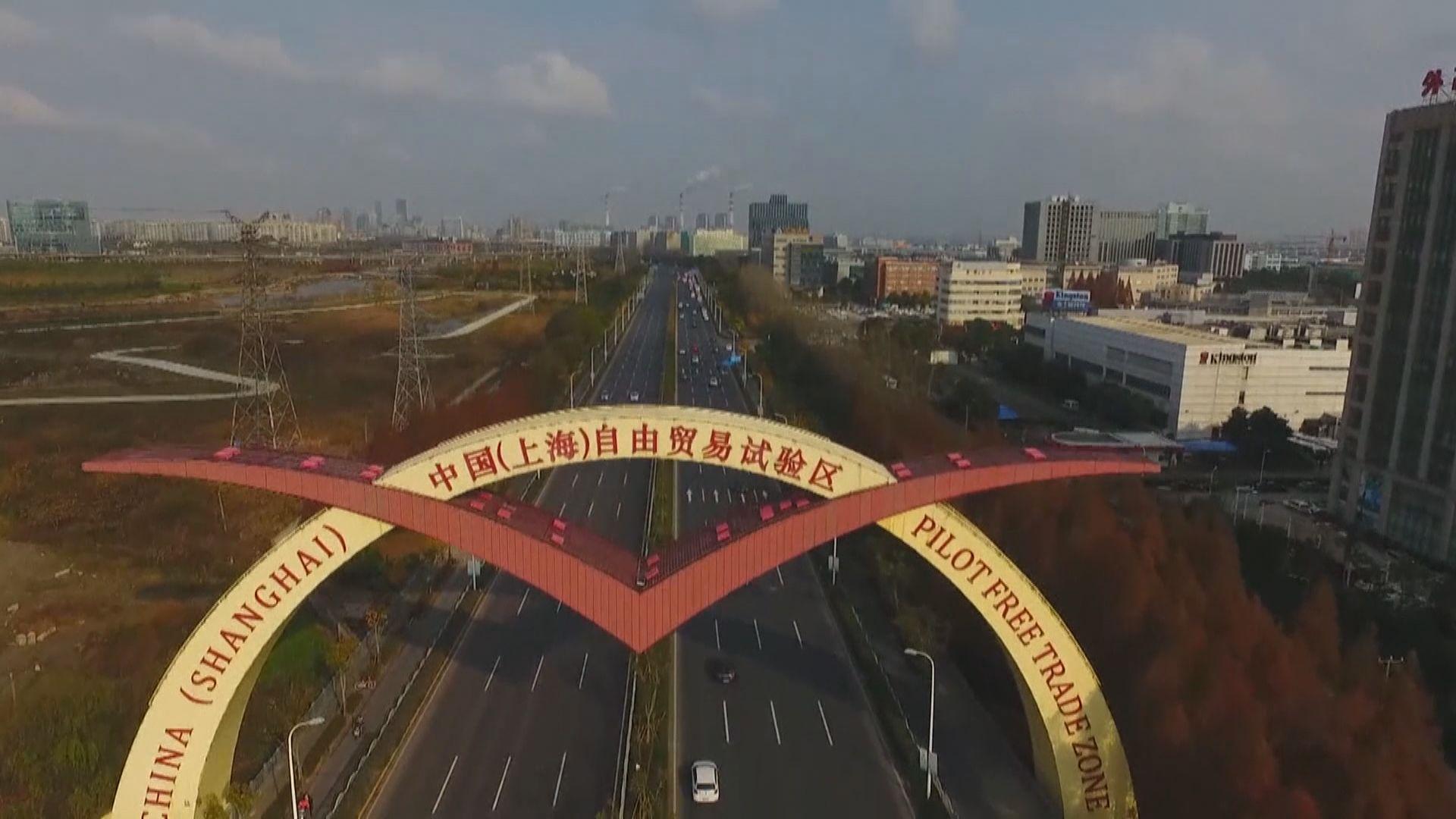 國務院公布北京、湖南及安徽自貿試驗區方案