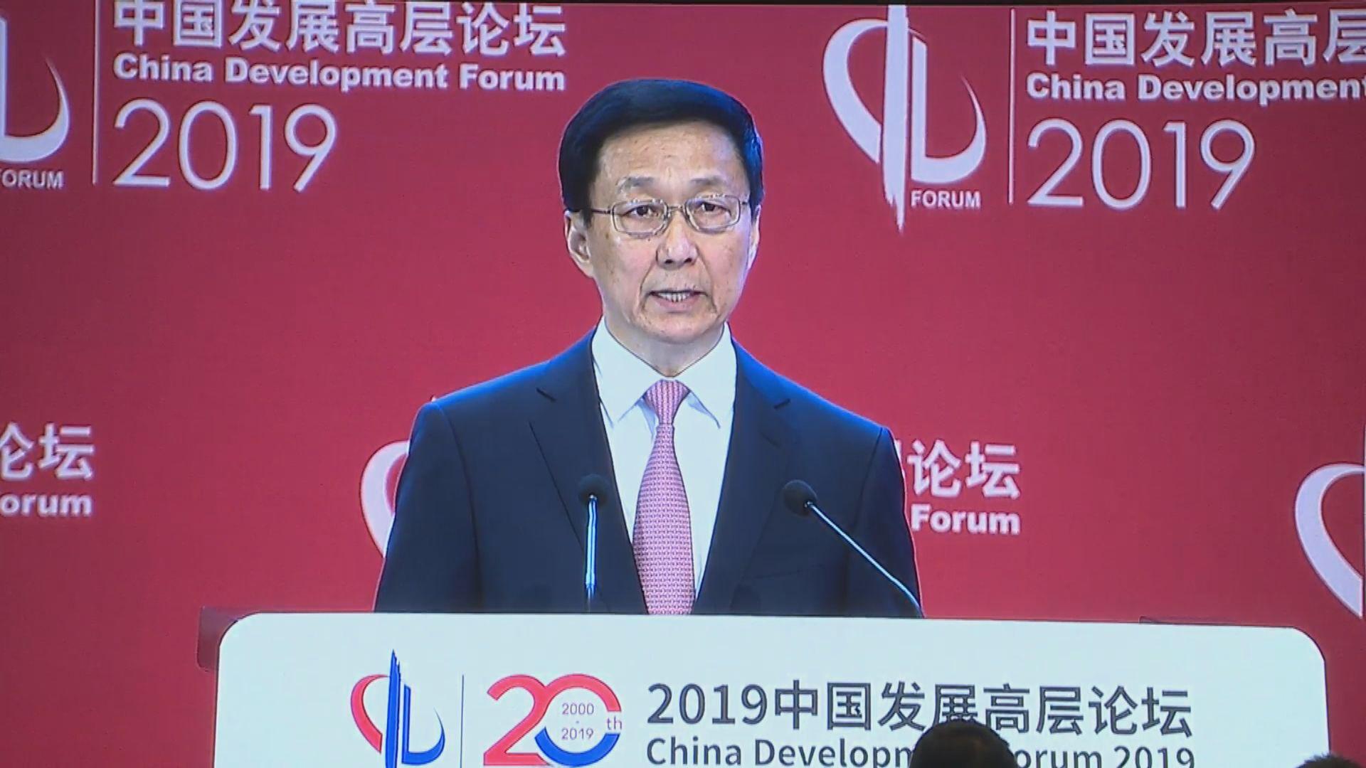 韓正:進一步開放改革 決不走回頭路