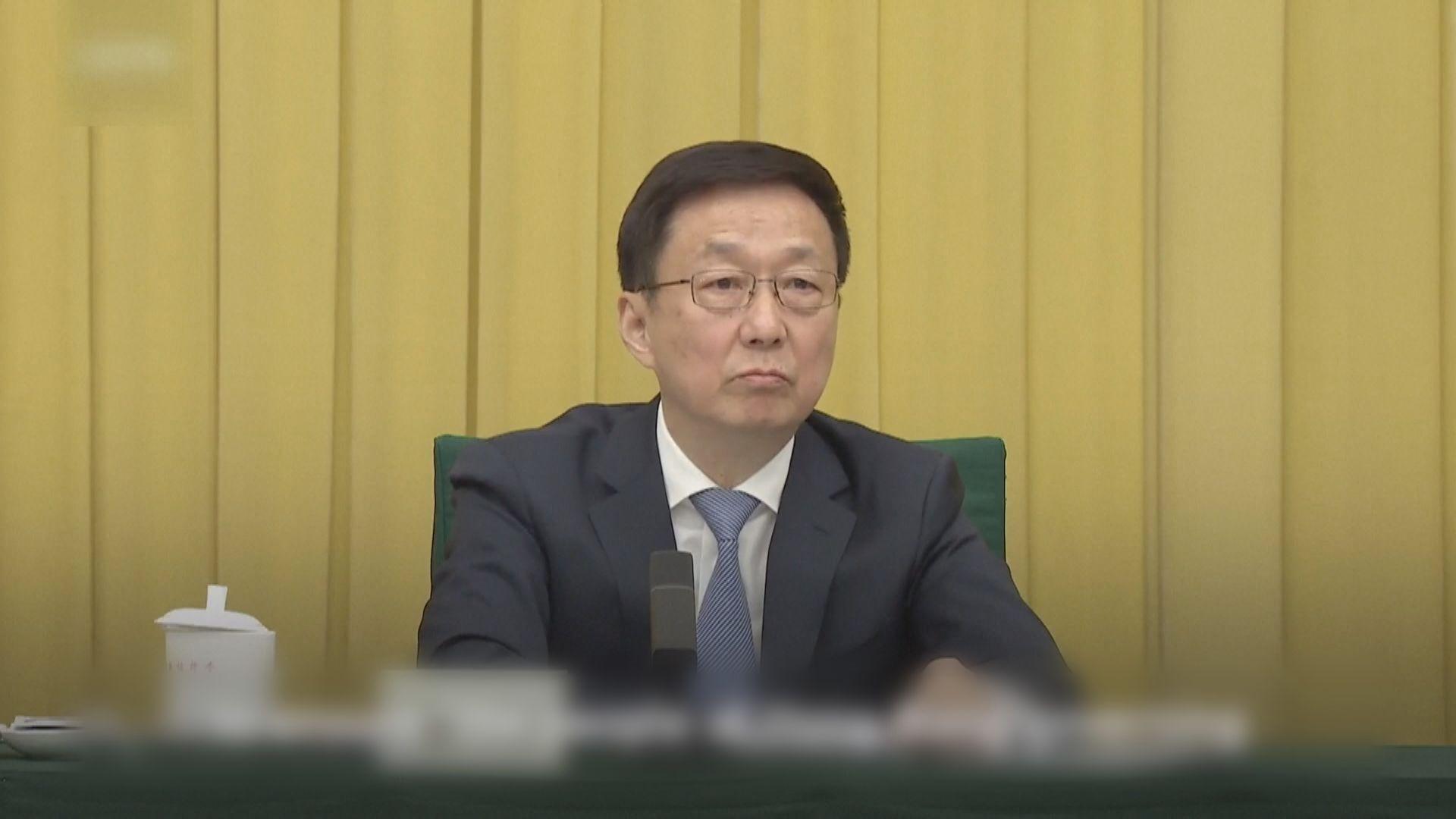 韓正:中央完善選舉制度 令愛國者治港得法治保障