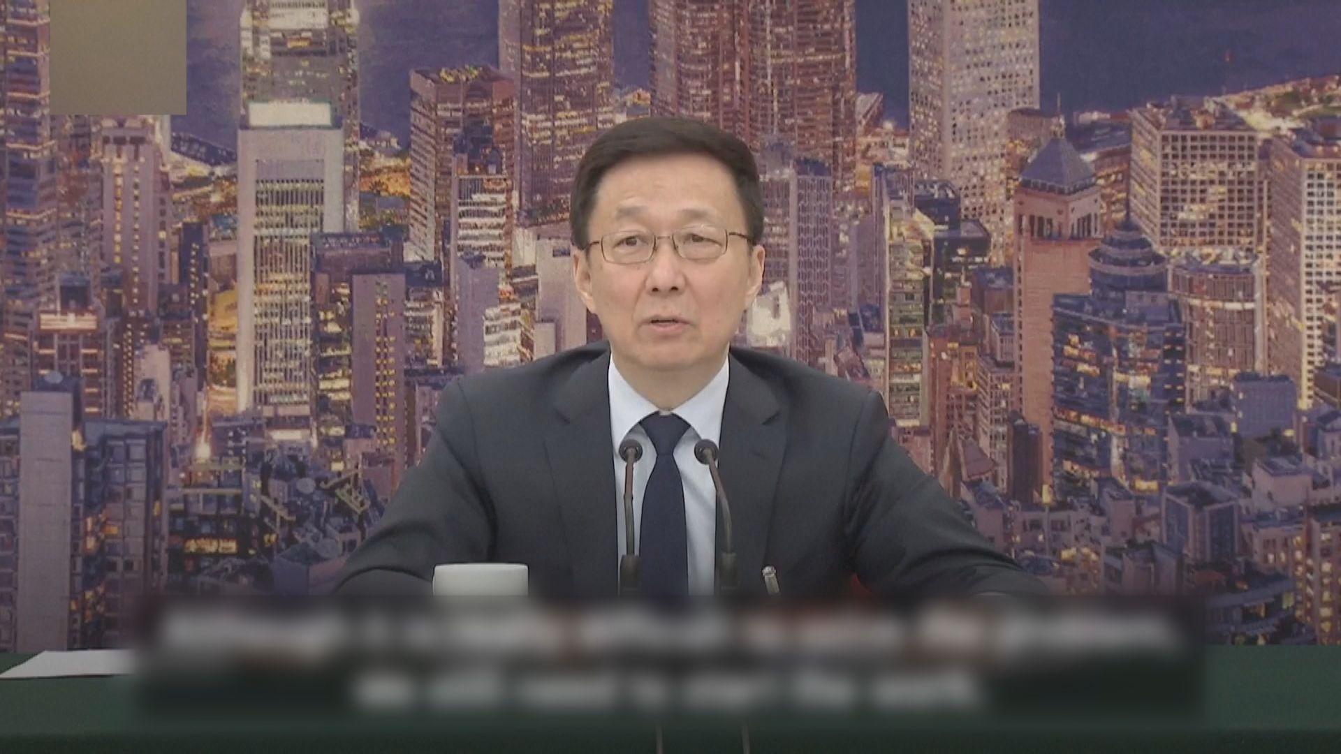 韓正:中央就改革選舉制度反覆聽取港府官員意見