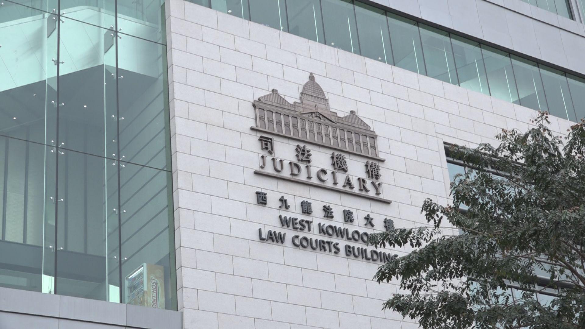 審理有關港區國安法案件法官 必須由行政長官指派