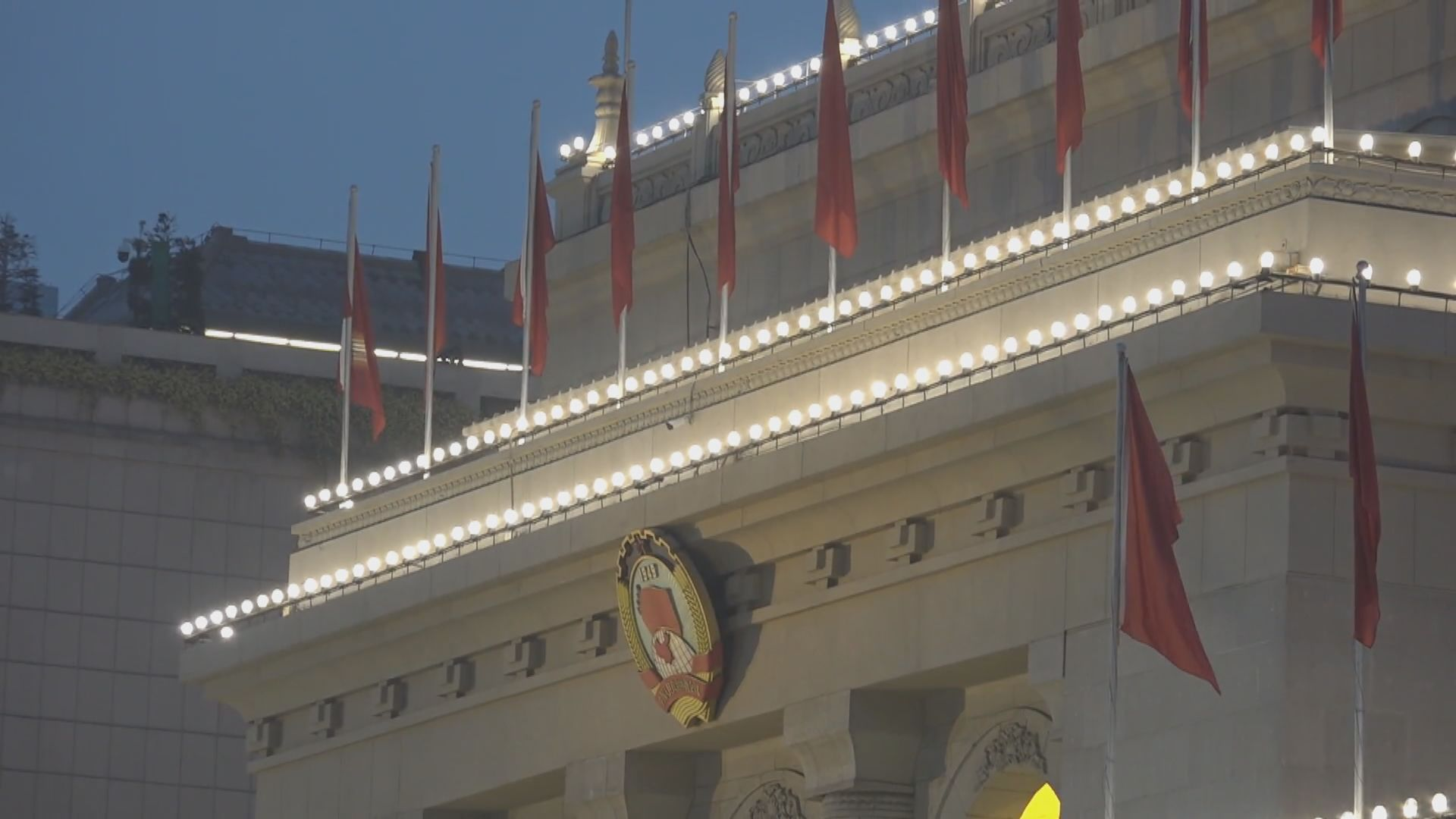 政協出席通報會晤京官 料談改革香港選舉制度