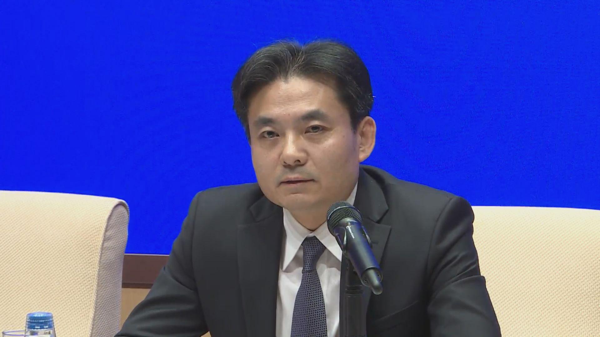 港澳辦:支持林鄭繼續施政及警方果斷執法