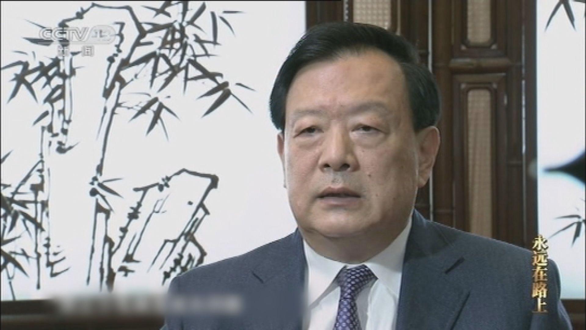 夏寶龍籲政協委員團結支持港區國安法