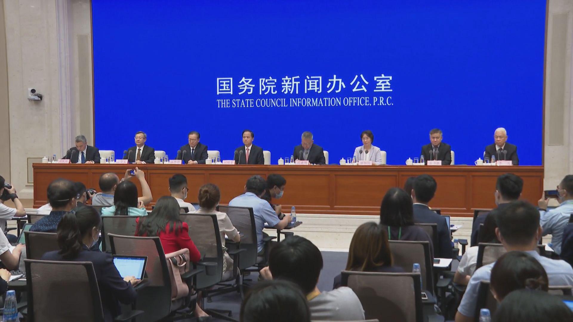 發改委:海南自貿港目的吸引全球企業和人才