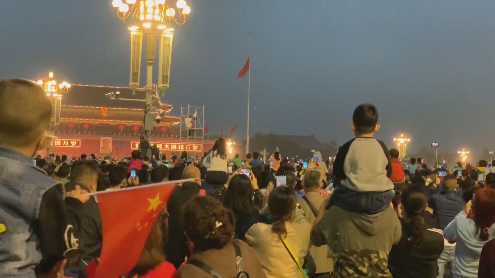 國慶中秋黃金周展開 北京景點要限制入場人數及預約