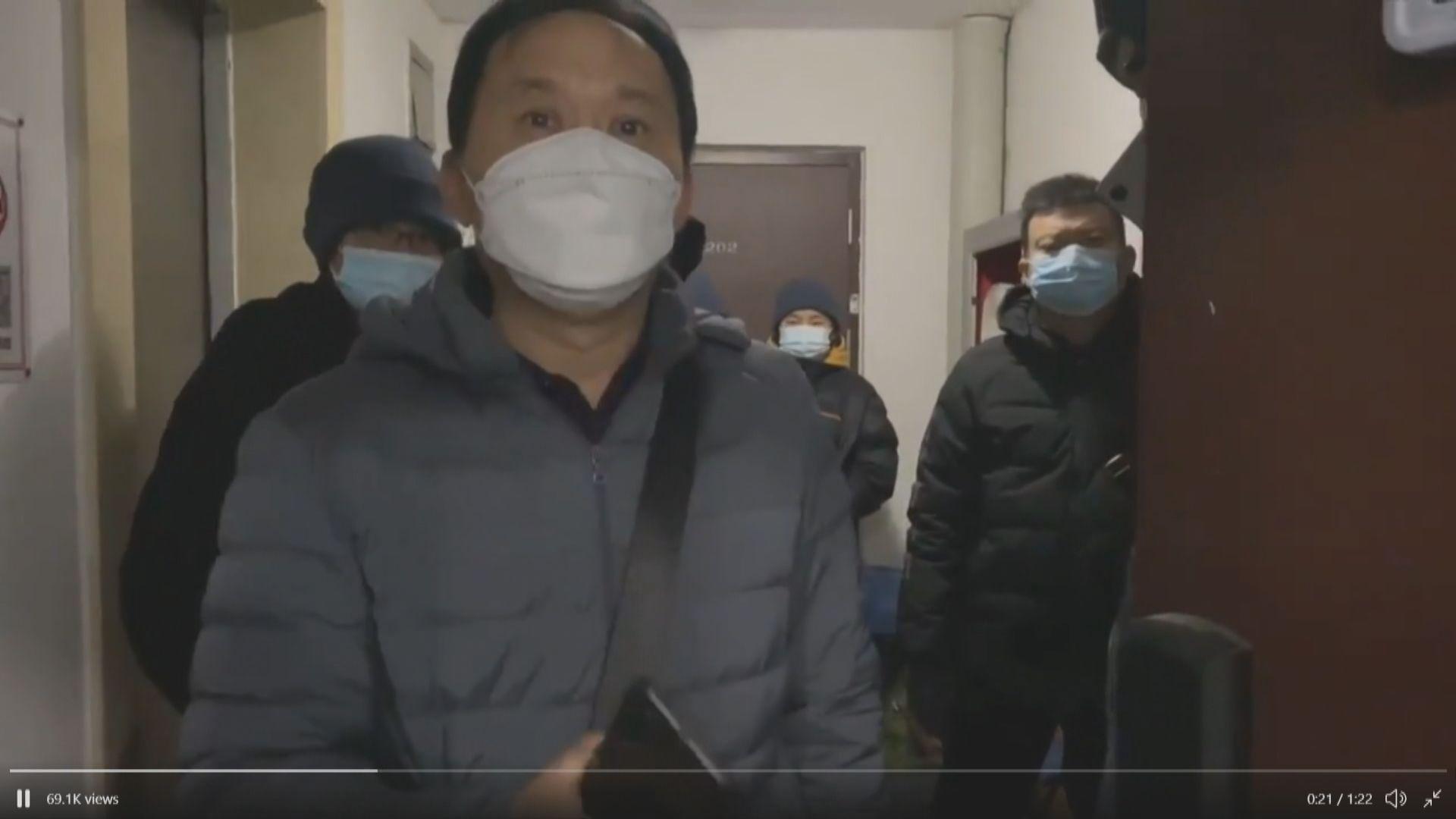 世界人權日前夕 北京多名維權人士被禁出門