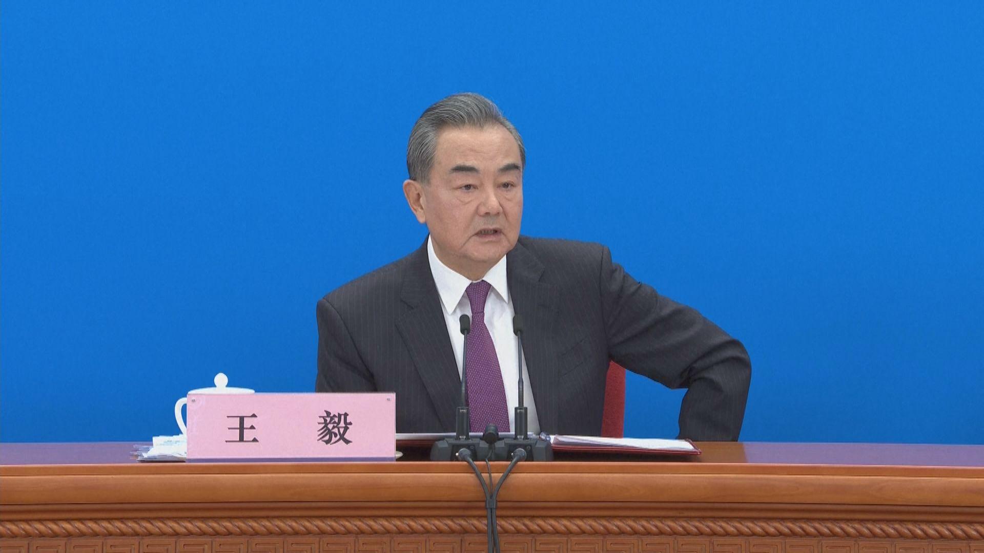 王毅:中印應加強對話溝通 解決邊界爭議