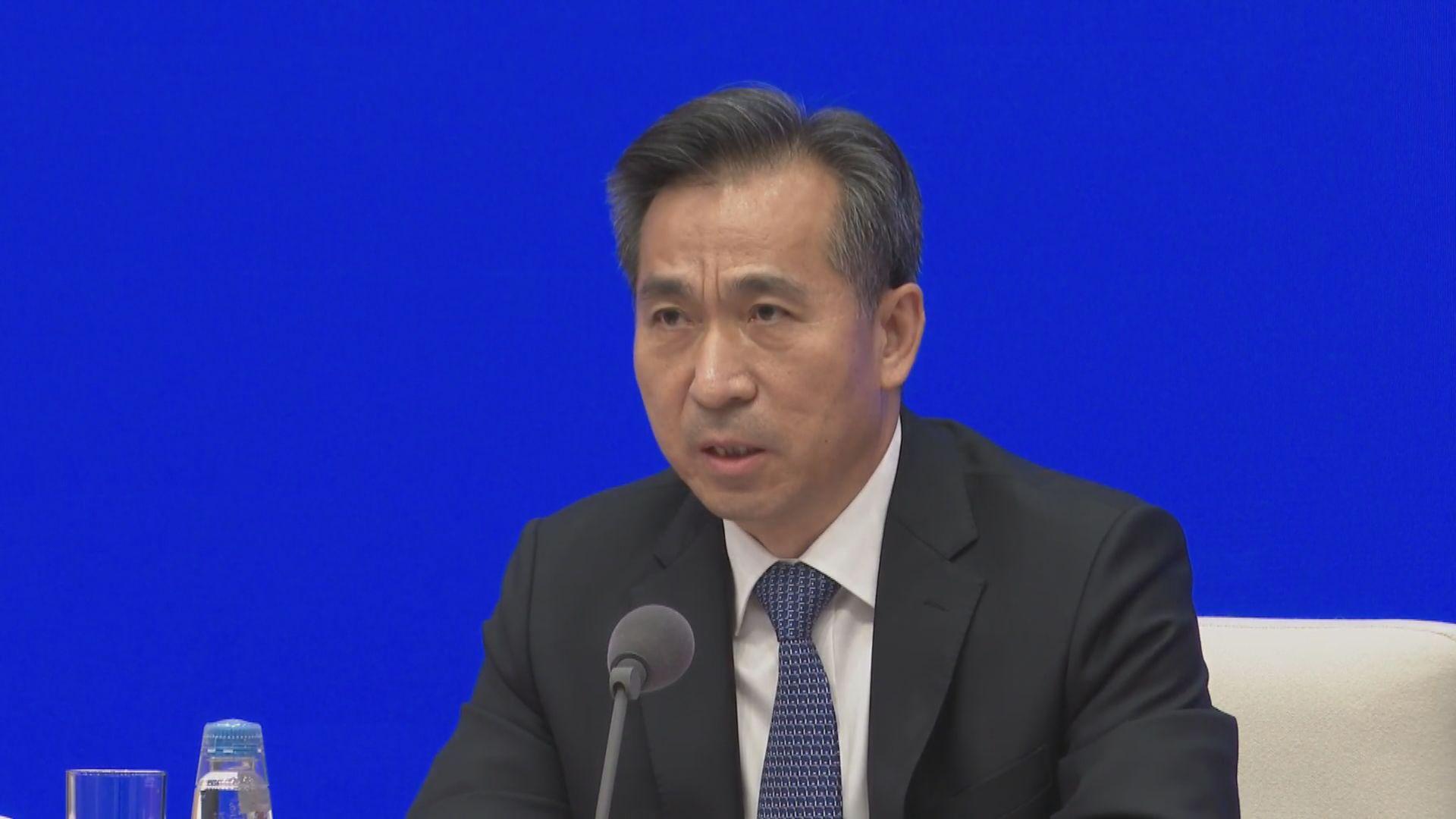 商務部批美取消香港特殊待遇等制裁措施干涉內政
