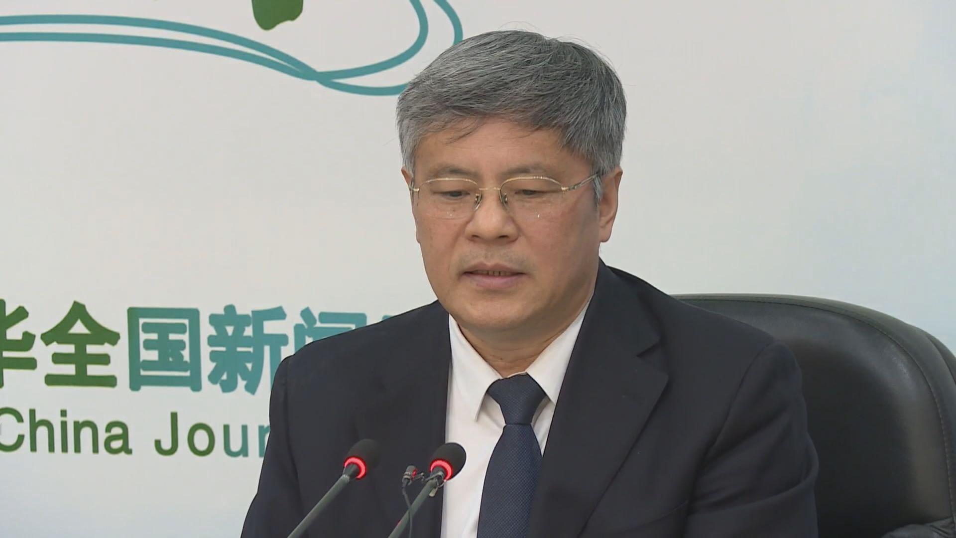 中央黨校副校長謝春濤稱應加強中國憲法教育