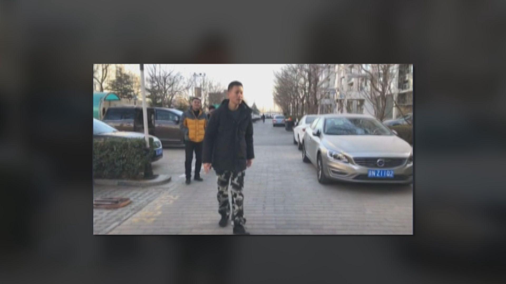 王全璋案明開審 其妻李文足在京遭監控
