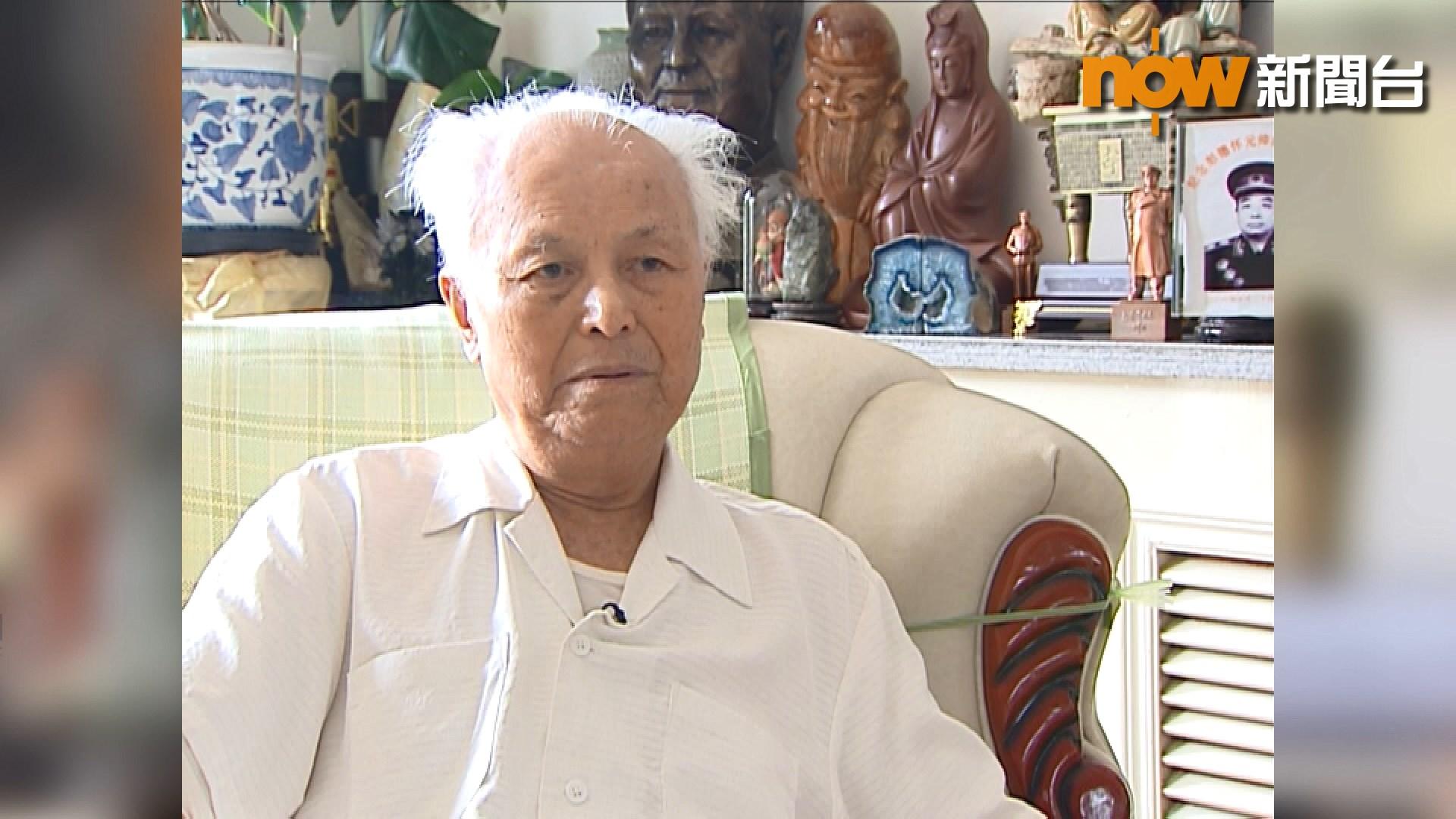 毛澤東前秘書李銳告別儀式明於八寶山舉行