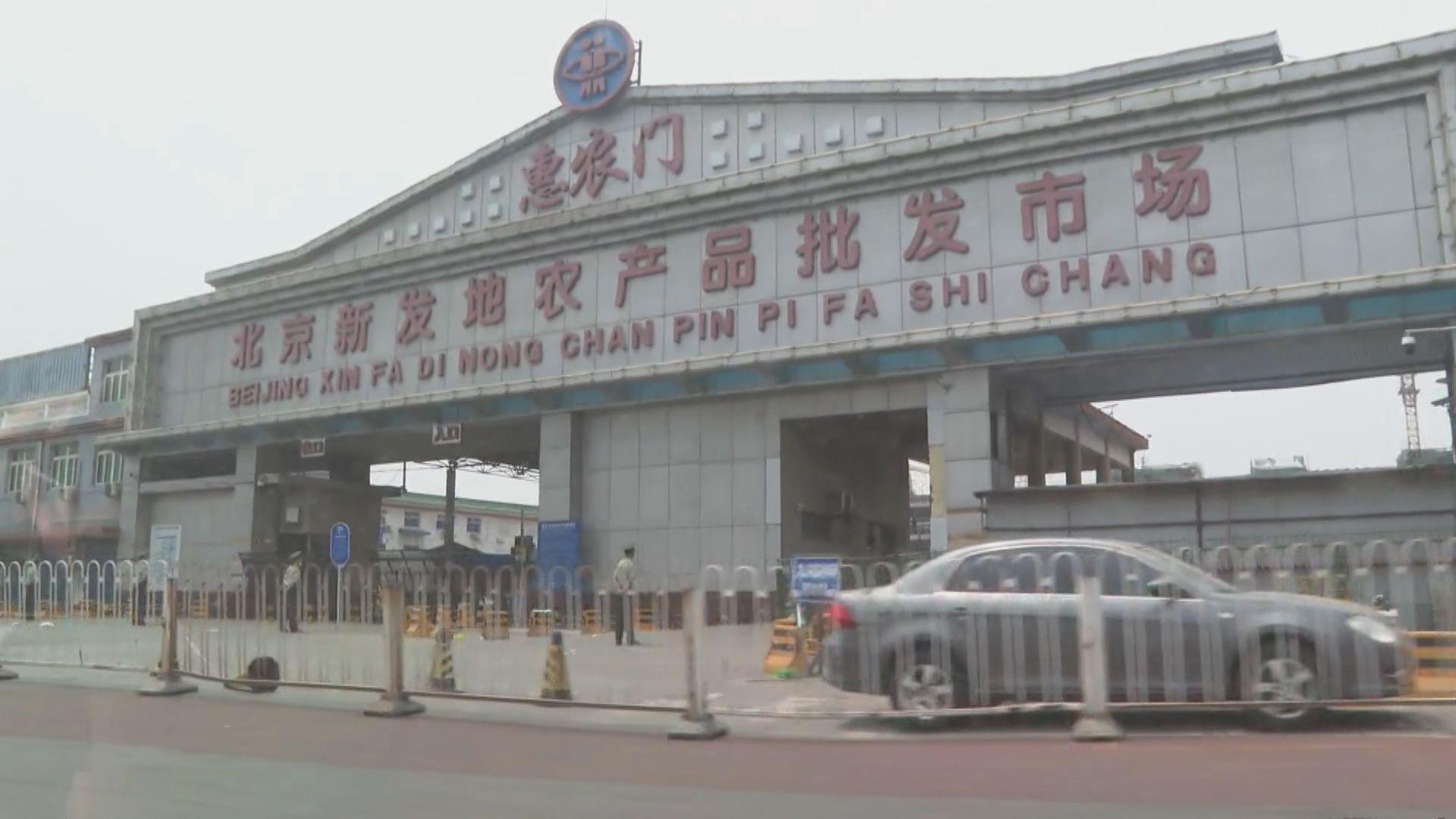 北京增六宗感染個案 四人與新發地批發市場有關