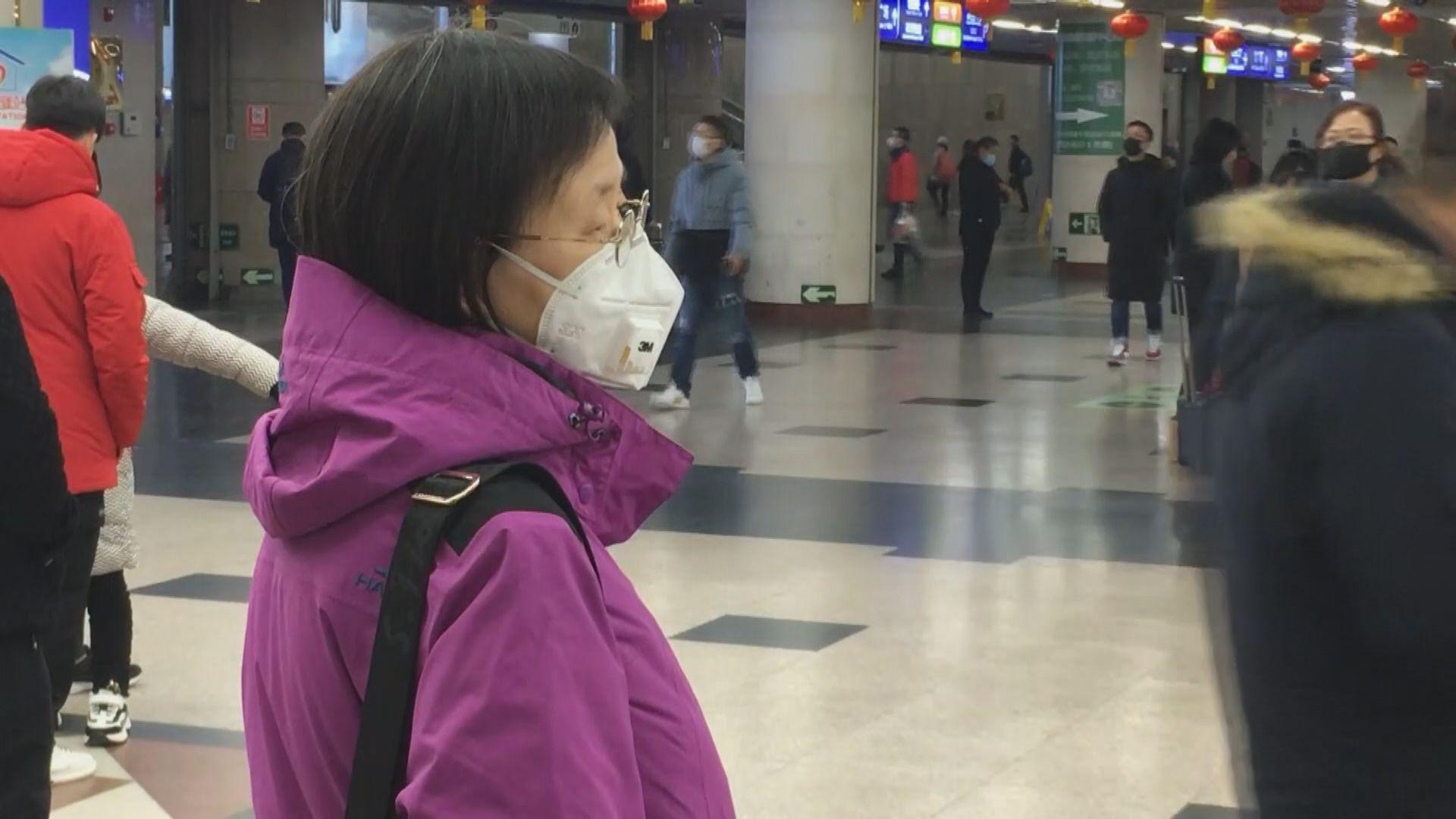 北京民眾防疫意識提高 口罩缺貨