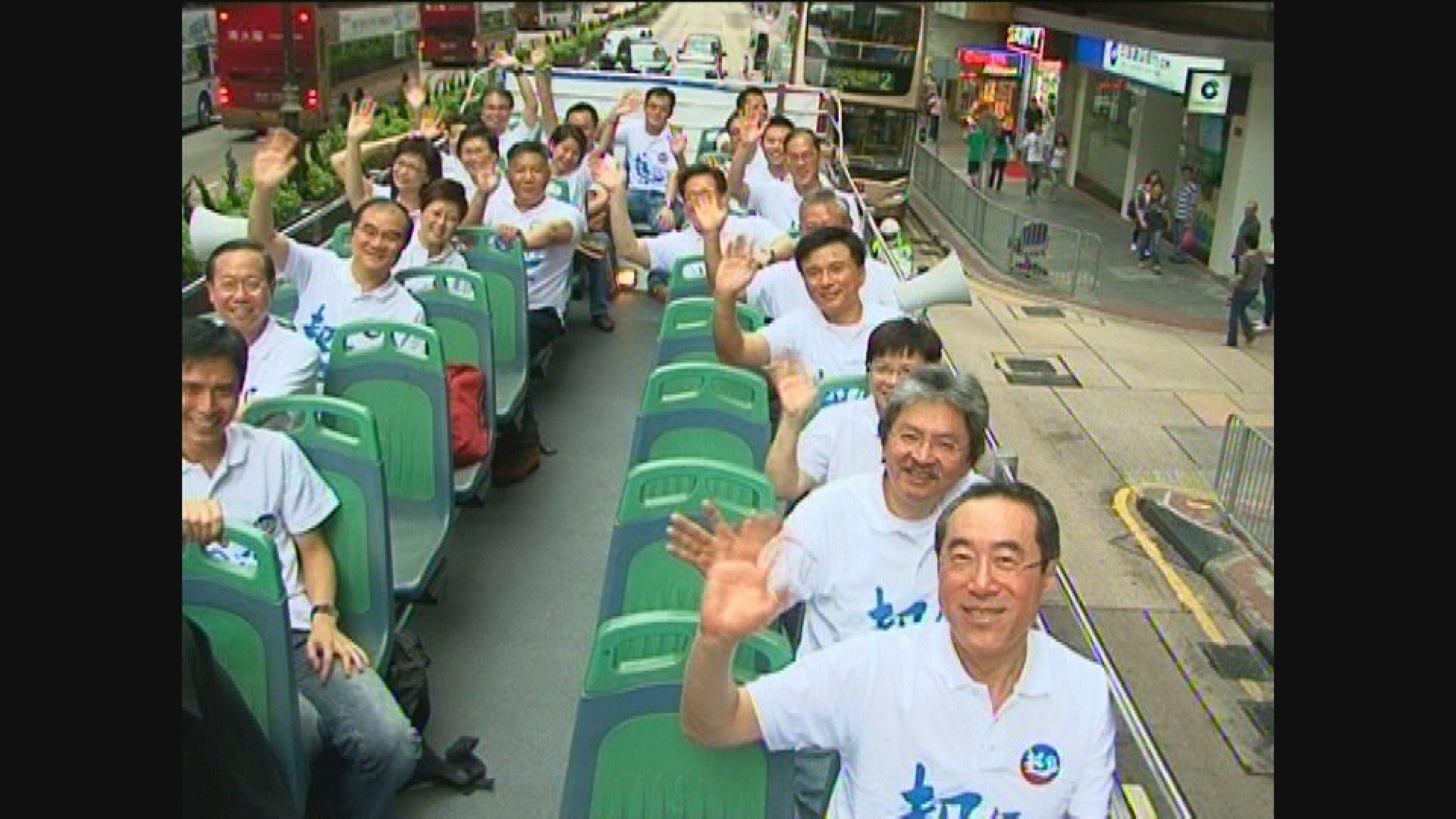李慧琼引述韓正:完善選舉安排後將集中精力解決經濟民生問題