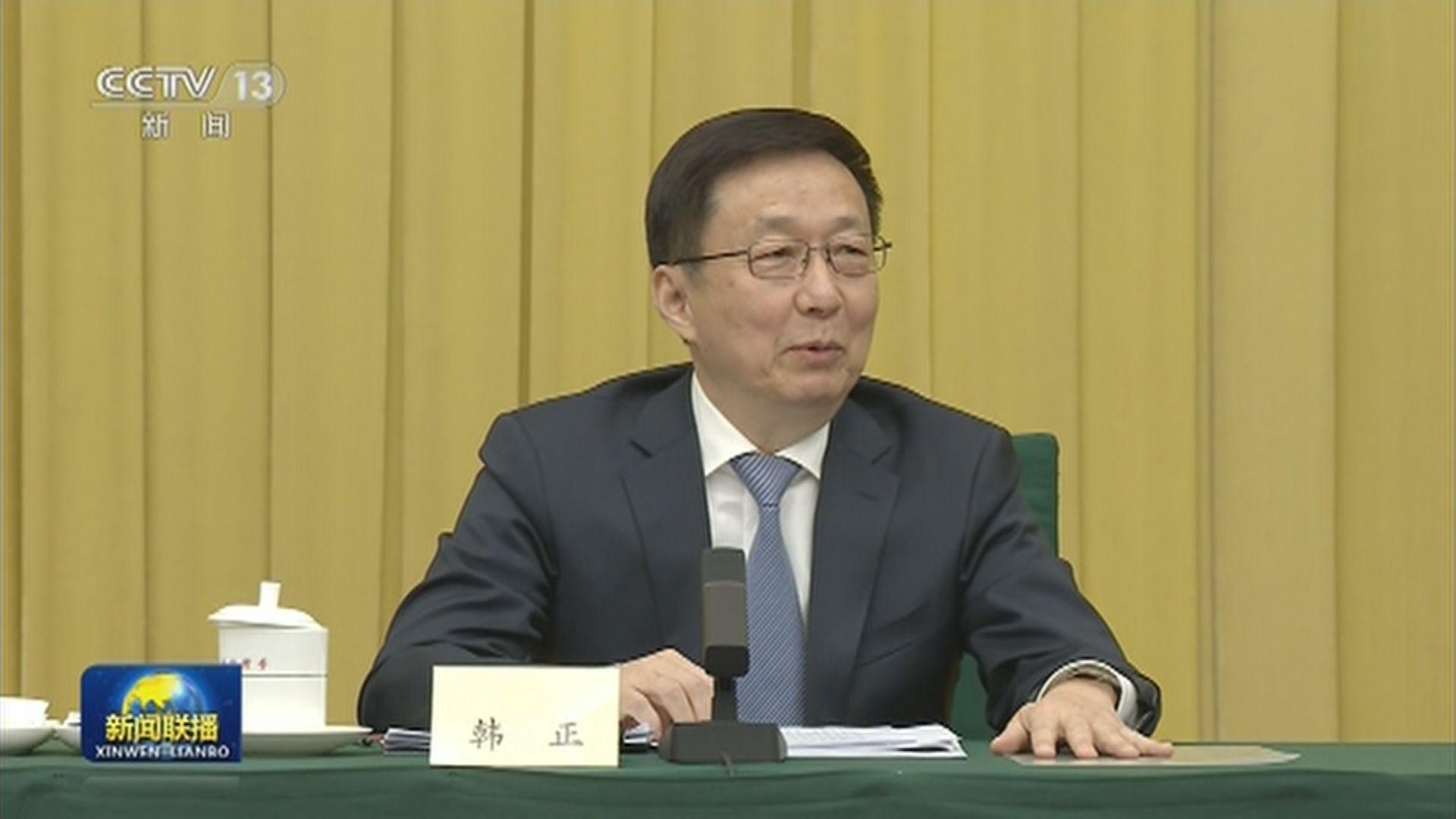 韓正晤港澳政協 指修改選舉方法有必要及迫切性