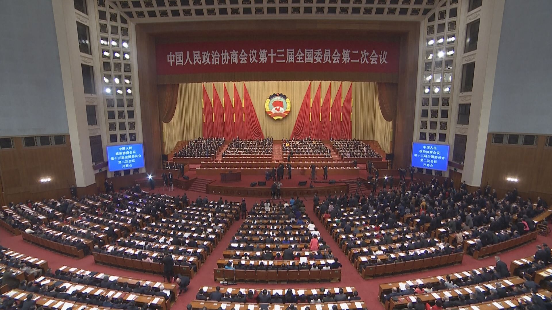 消息:全國政協會議下月21日北京召開 會期壓縮至一周