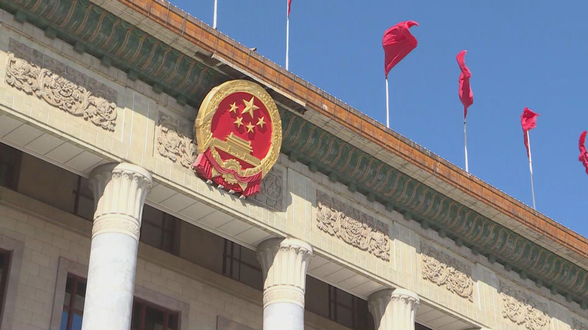 中共十九屆五中全會結束 通過「十四五」規劃及2035年遠景目標建議