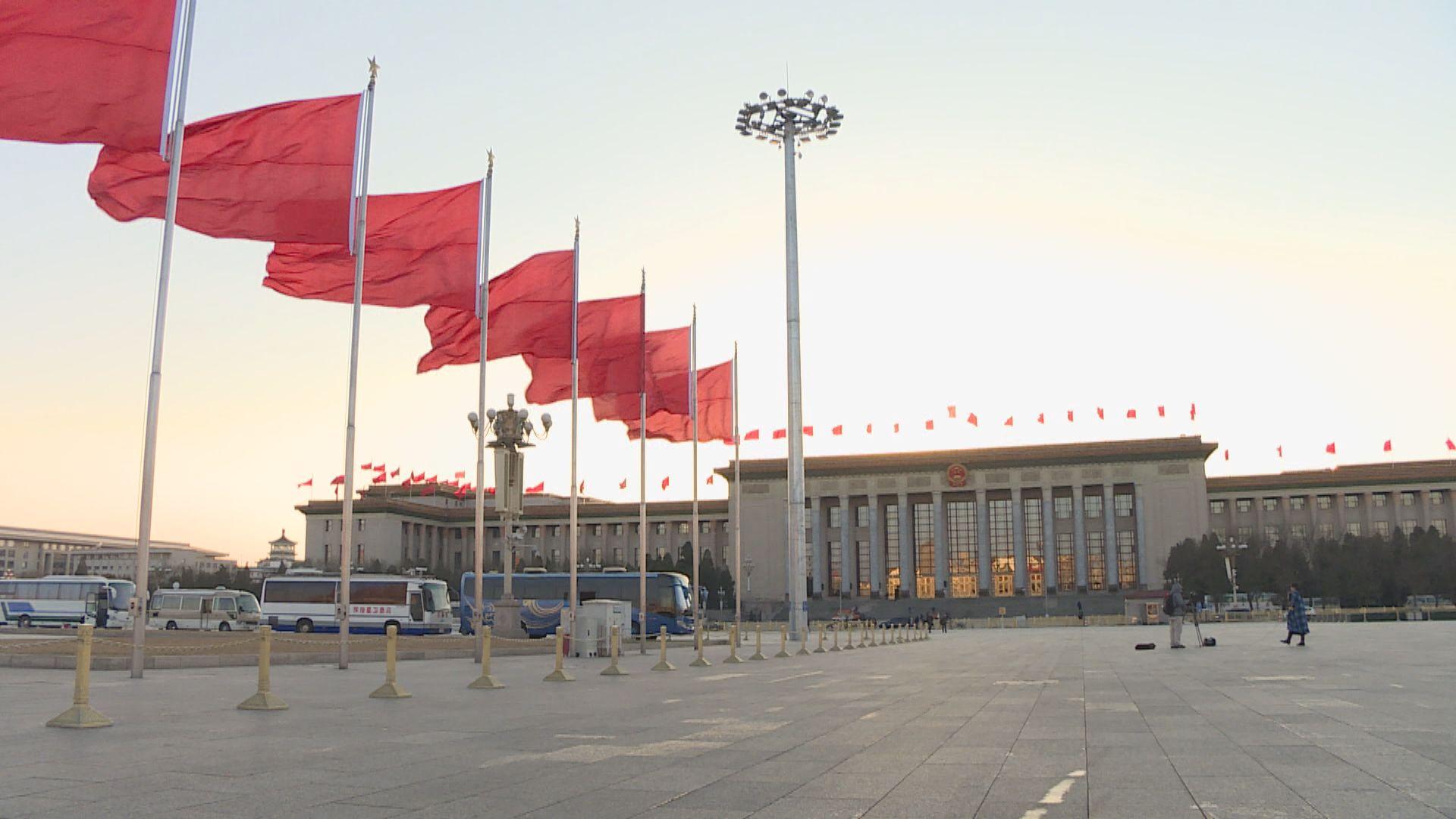 全國人大下午閉幕 將表決完善香港選舉制度決定草案