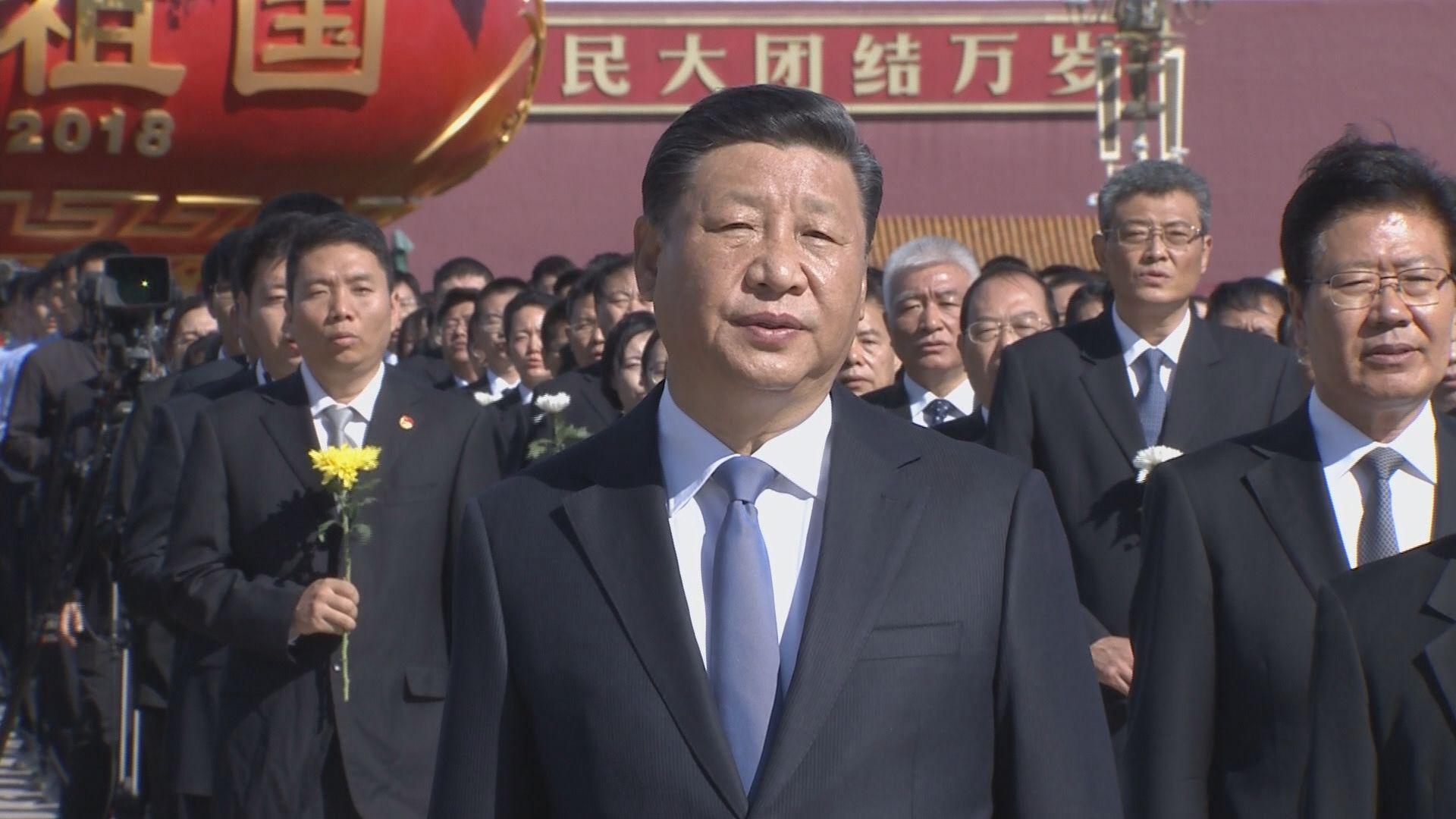 習近平在北京出席烈士紀念日儀式