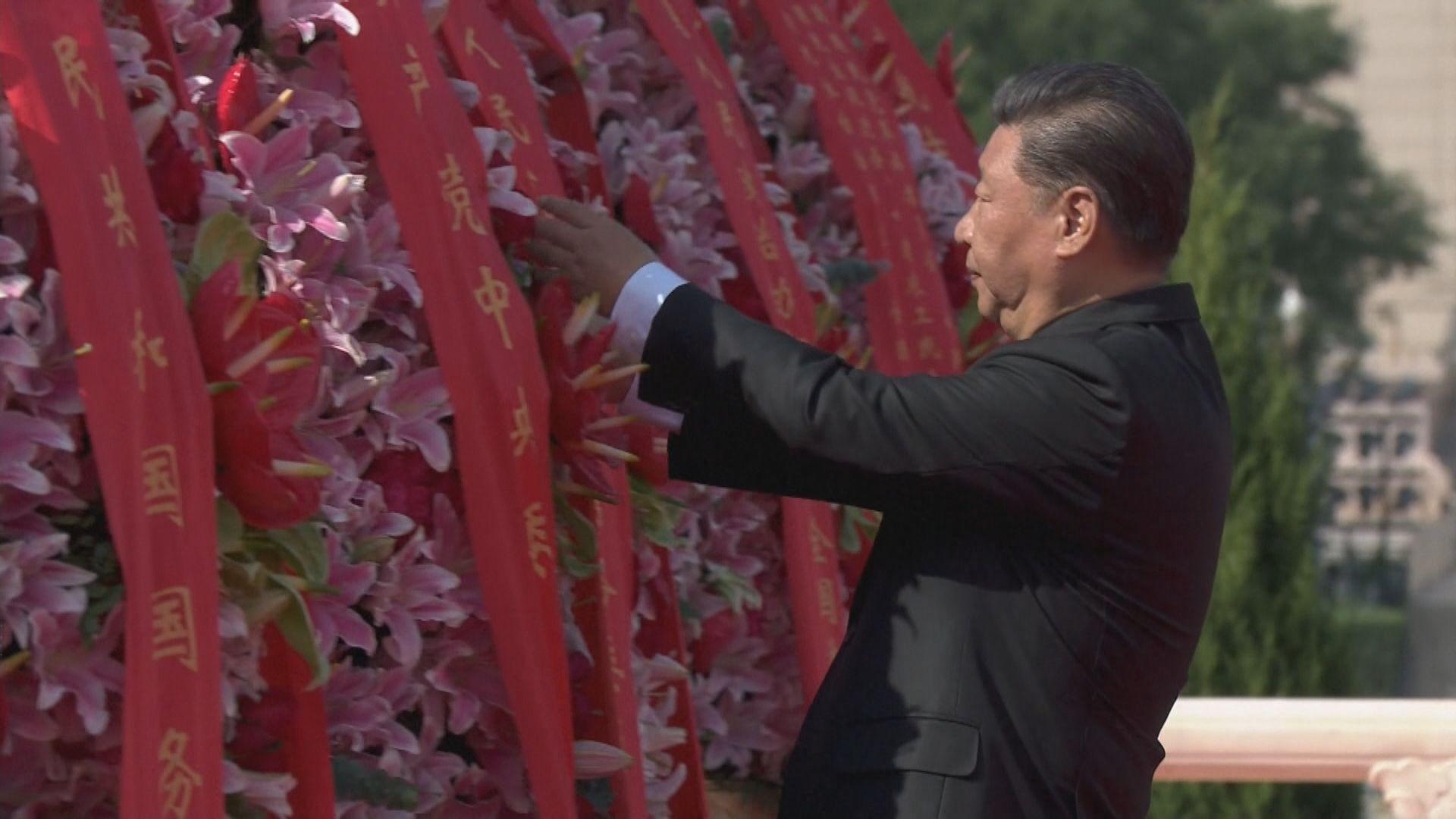 北京天安門廣場舉行烈士紀念日獻花儀式