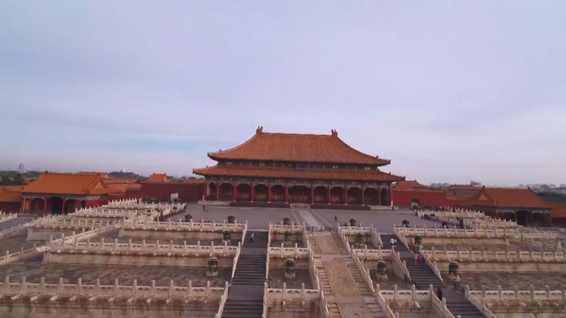 北京故宮閉館至7月1日 北京、河北廊坊及唐山設「淨空限制區」