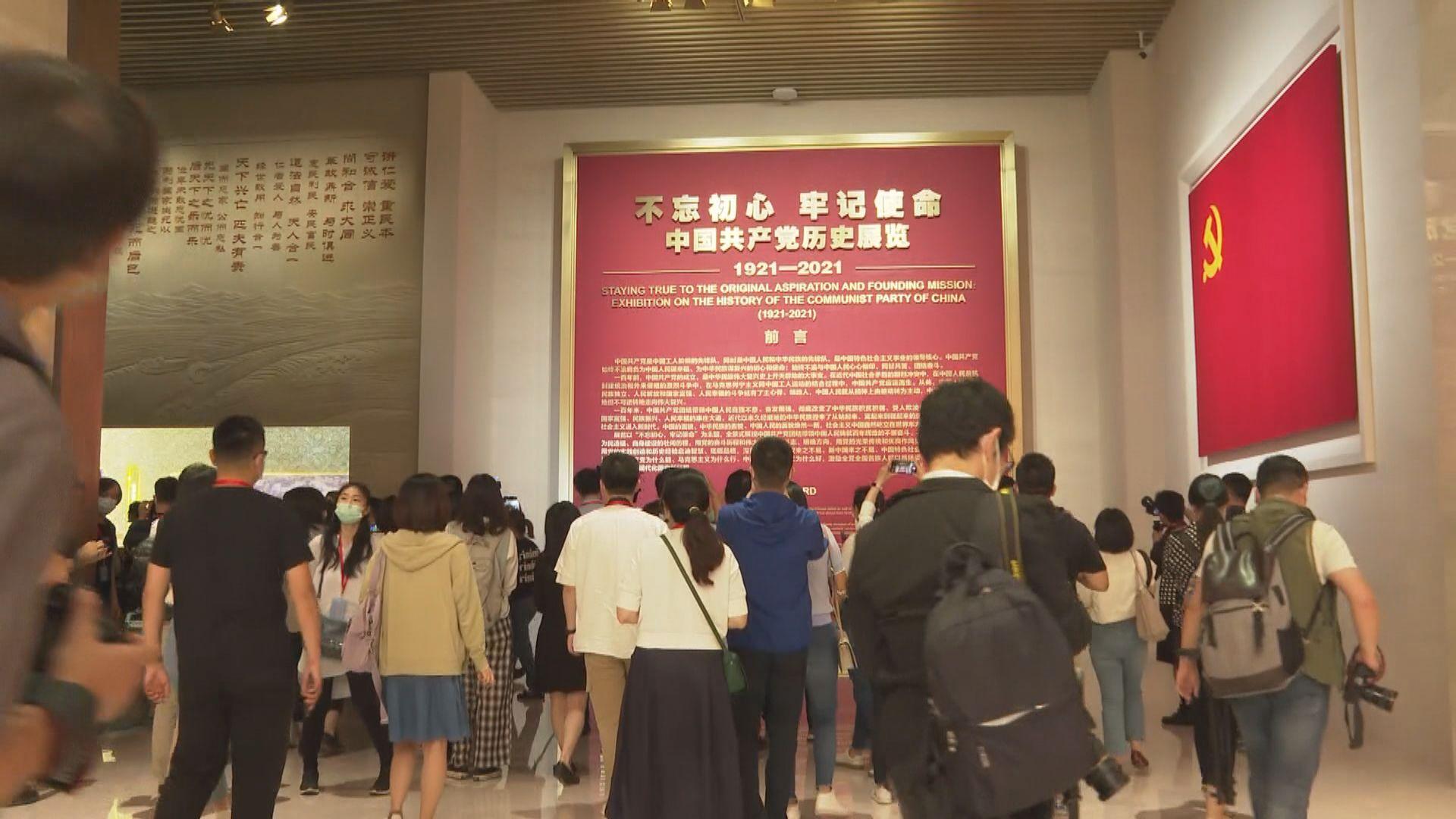 中共黨史展覽館將於七一後對外開放