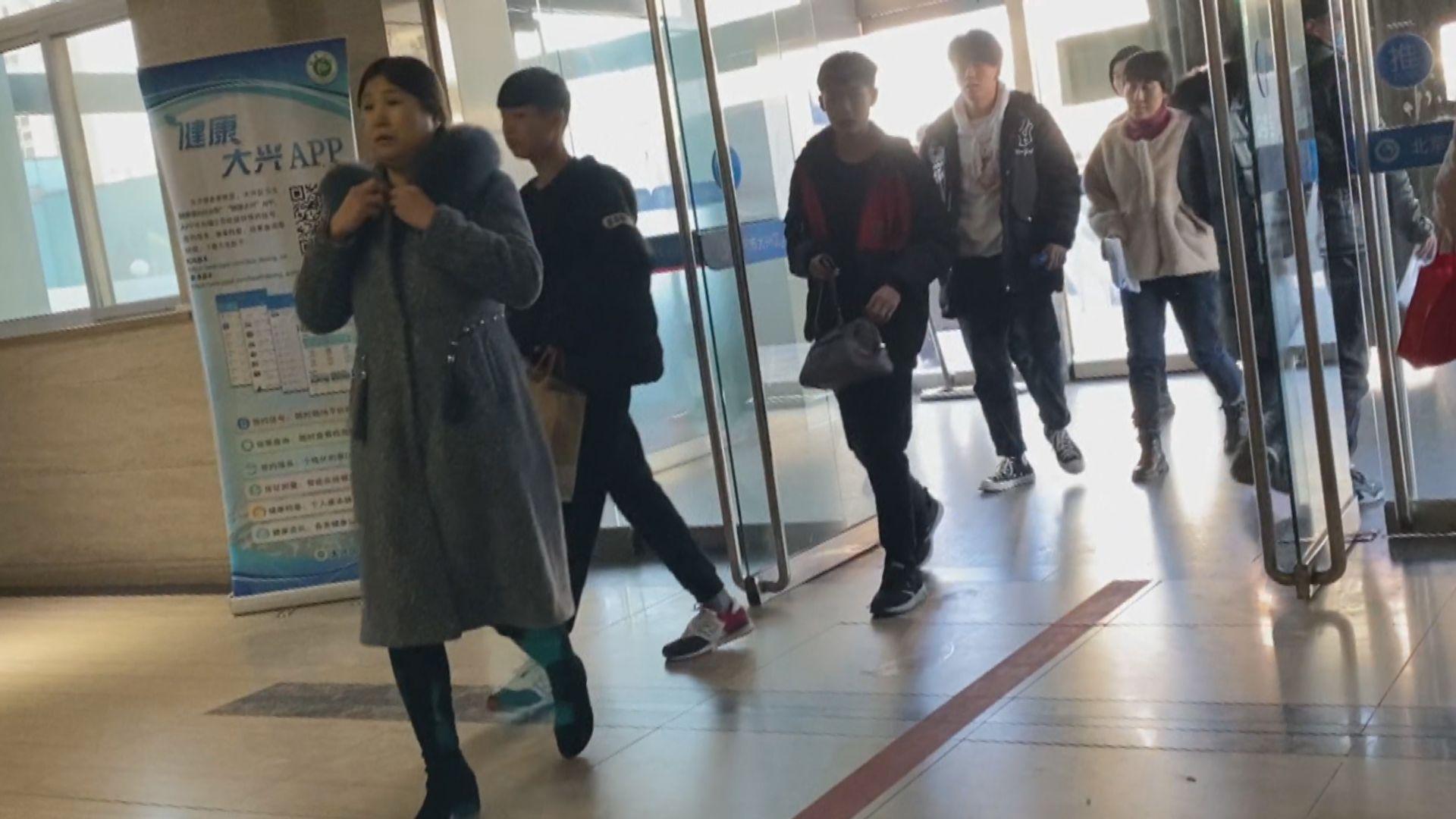 北京首現武漢肺炎個案 大興區醫院未見加強防疫措施