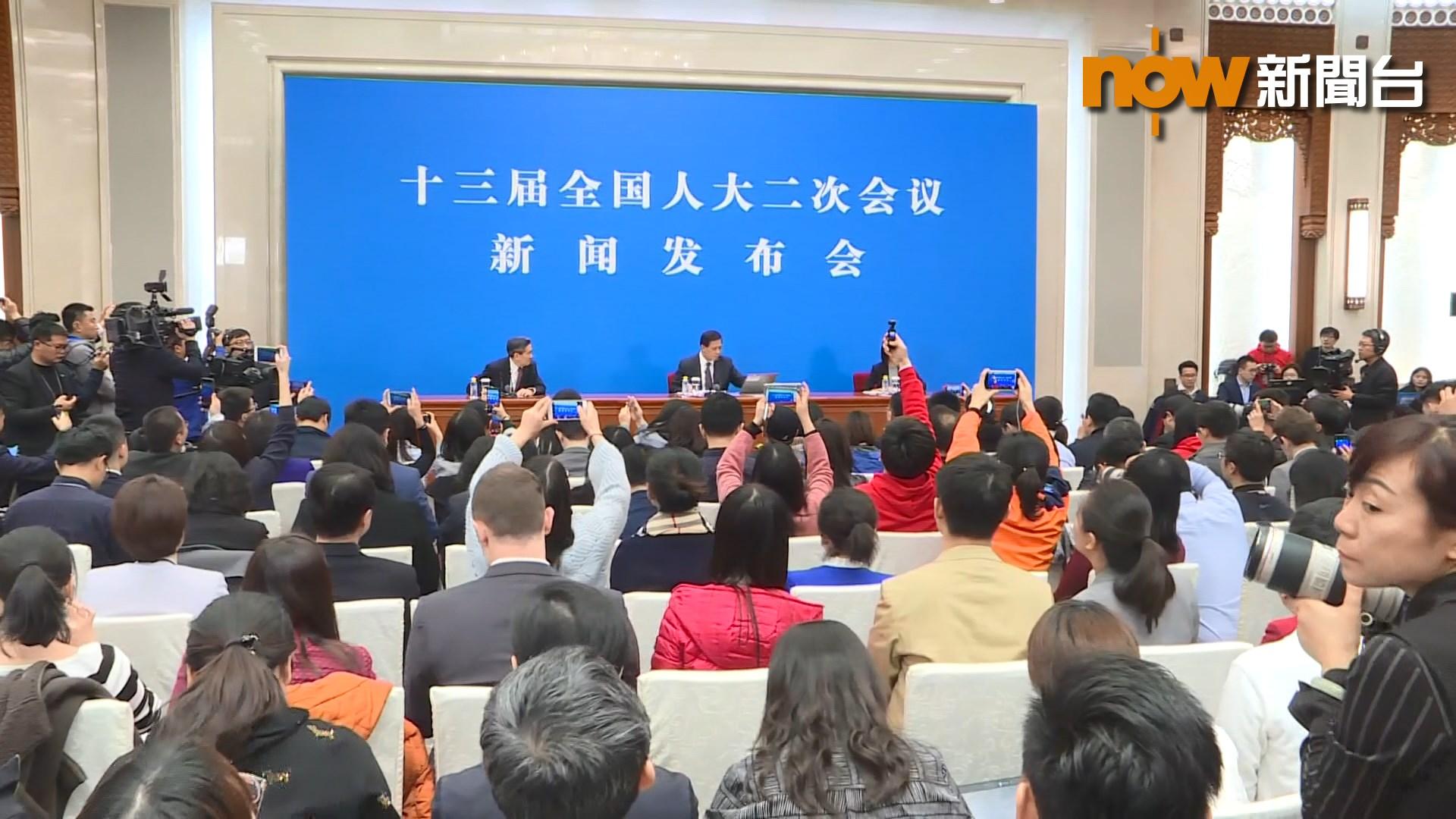 人大會議將表決通過外商投資法