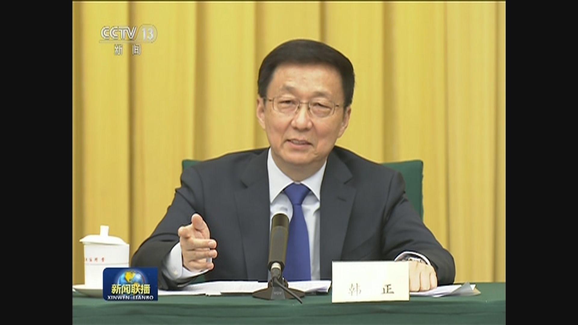 韓正見人大:國安法打擊極少數 保障大多數