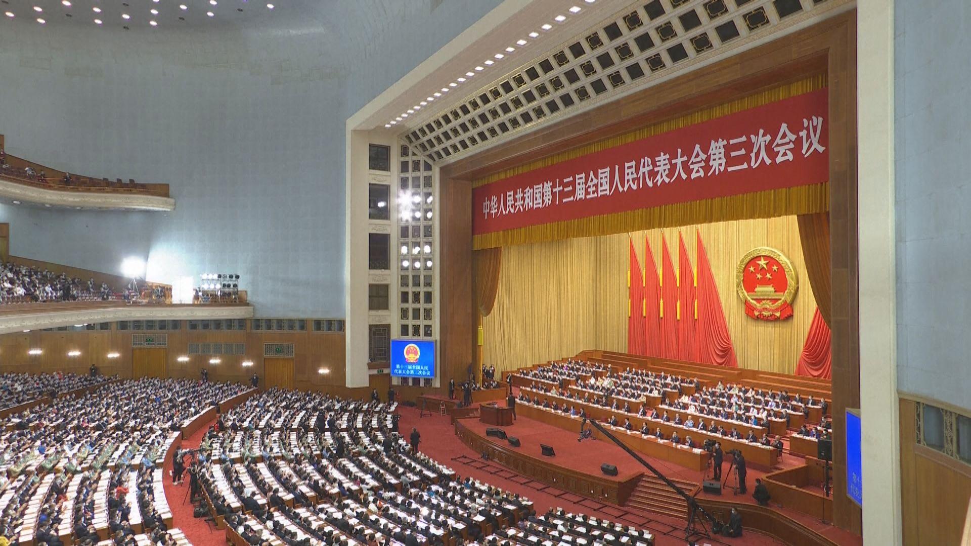 栗戰書:一定能夠順利完成香港國安法立法任務
