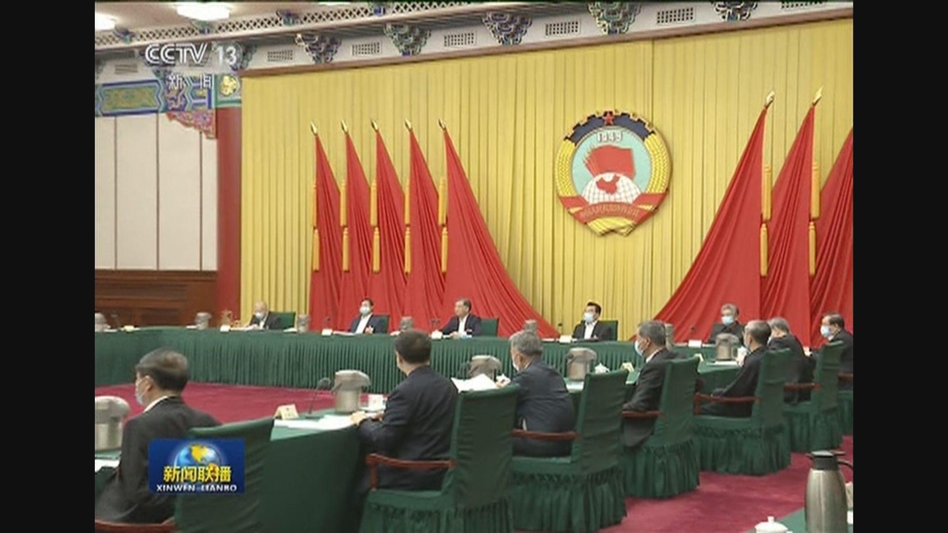 香港國安法決定草案修改稿 危害國家安全加入「活動」字眼