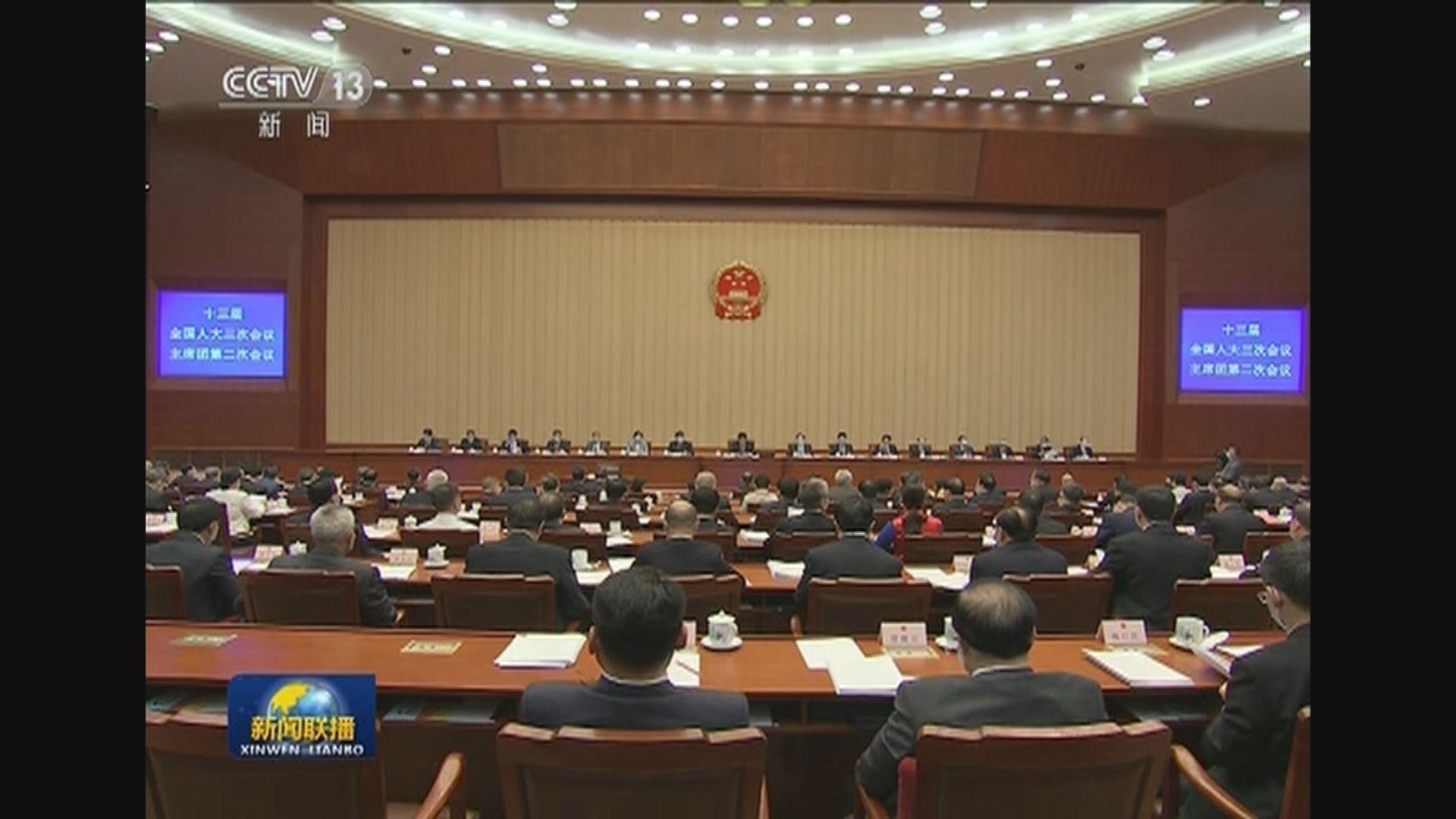 港區國安法決定草案修改稿 危害國家安全加入「活動」字眼