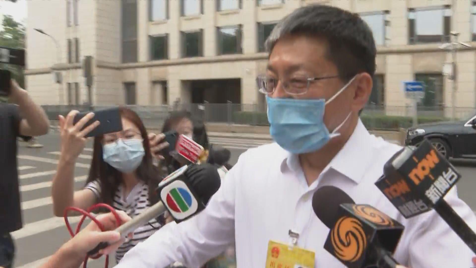 全國人大常委會一連三天北京開會 議程未見港區國安法