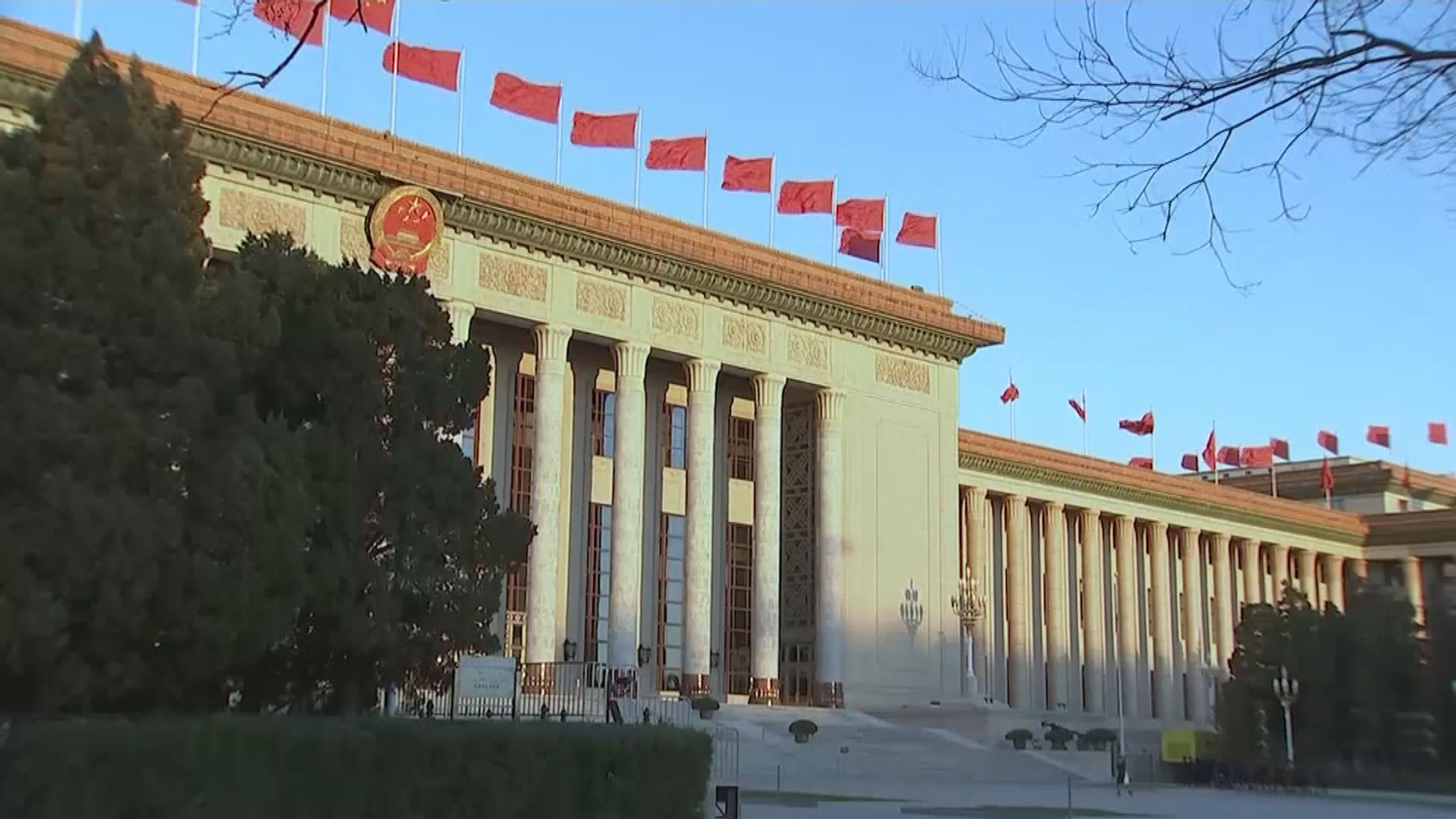 全國人大常委會會議閉幕 譚耀宗稱只初審港區國安法