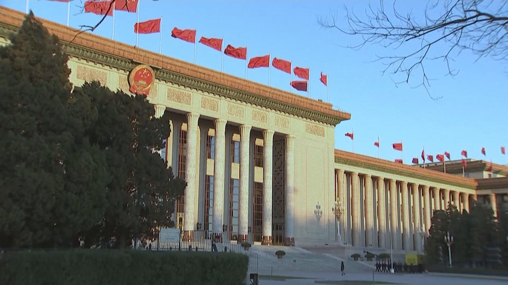 全國人大常委會一連四日北京召開會議