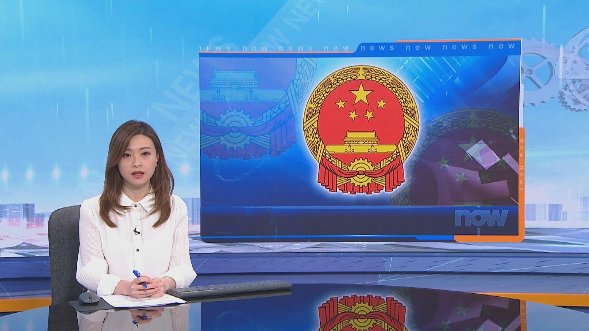消息:人大常委會今日會議議程沒涉及香港議案