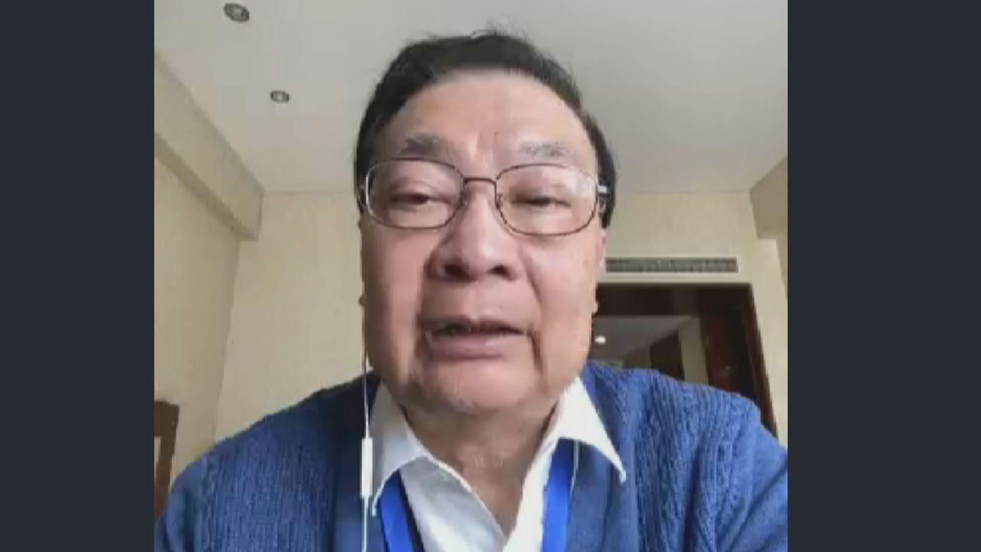 全國人大會議明年三月召開 譚耀宗:委員關心港疫情
