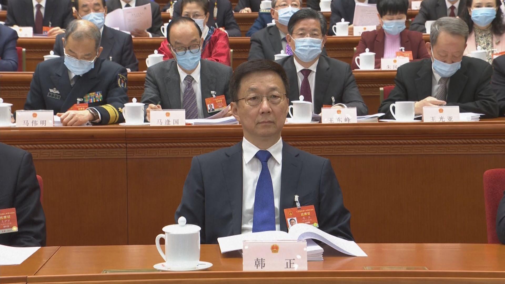 葉國謙:韓正提到愛國者治港並非一個口號