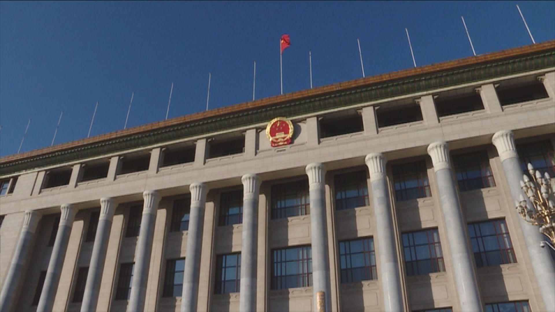 消息︰人大常委會加入港區國安法議程