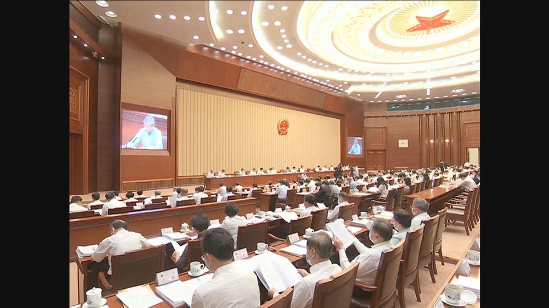 人大常委會加入港區國安法議程料周二表決