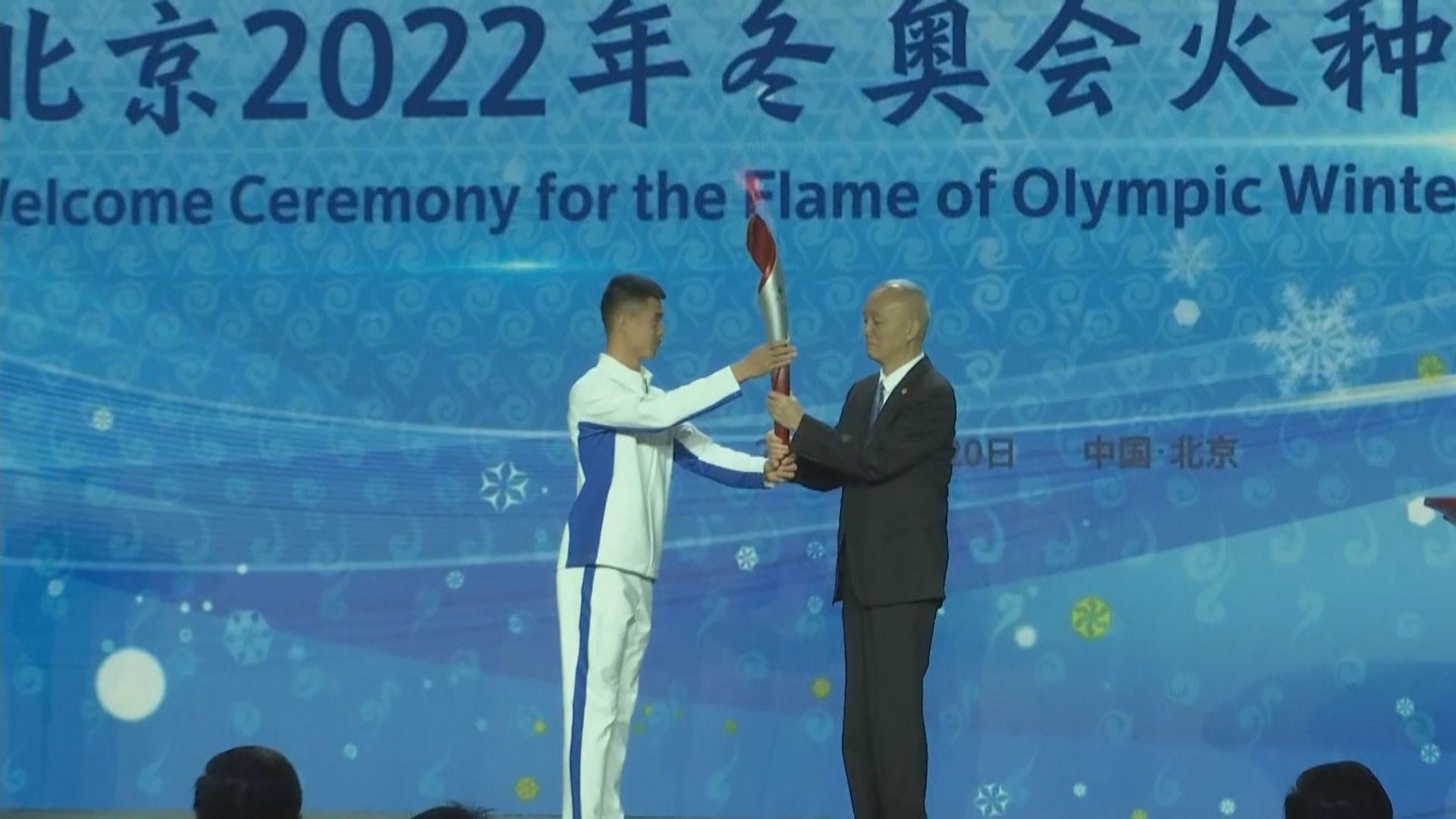 北京舉行冬奧火種歡迎儀式