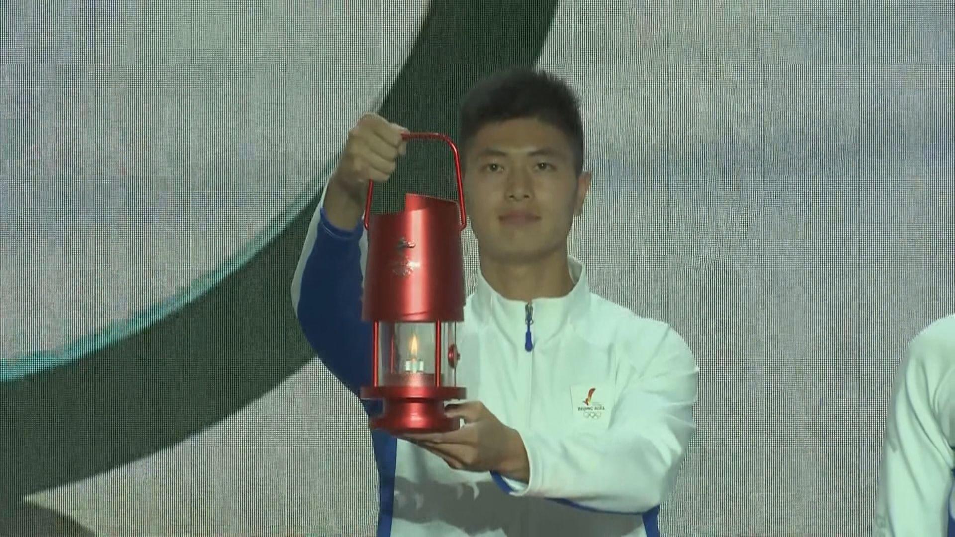 冬奧火種抵達北京並開始展示活動