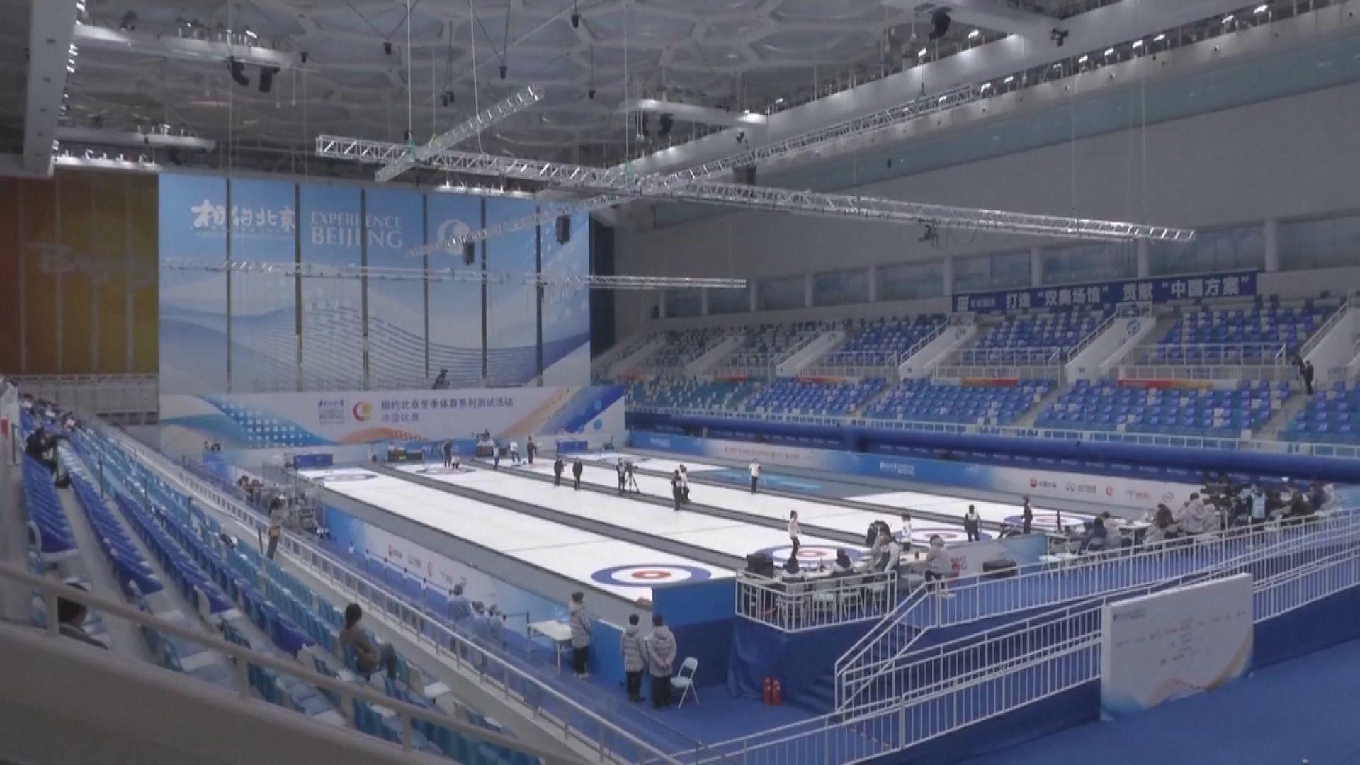 北京冬奧實施閉環管理 如違防疫規定或被取消參賽資格