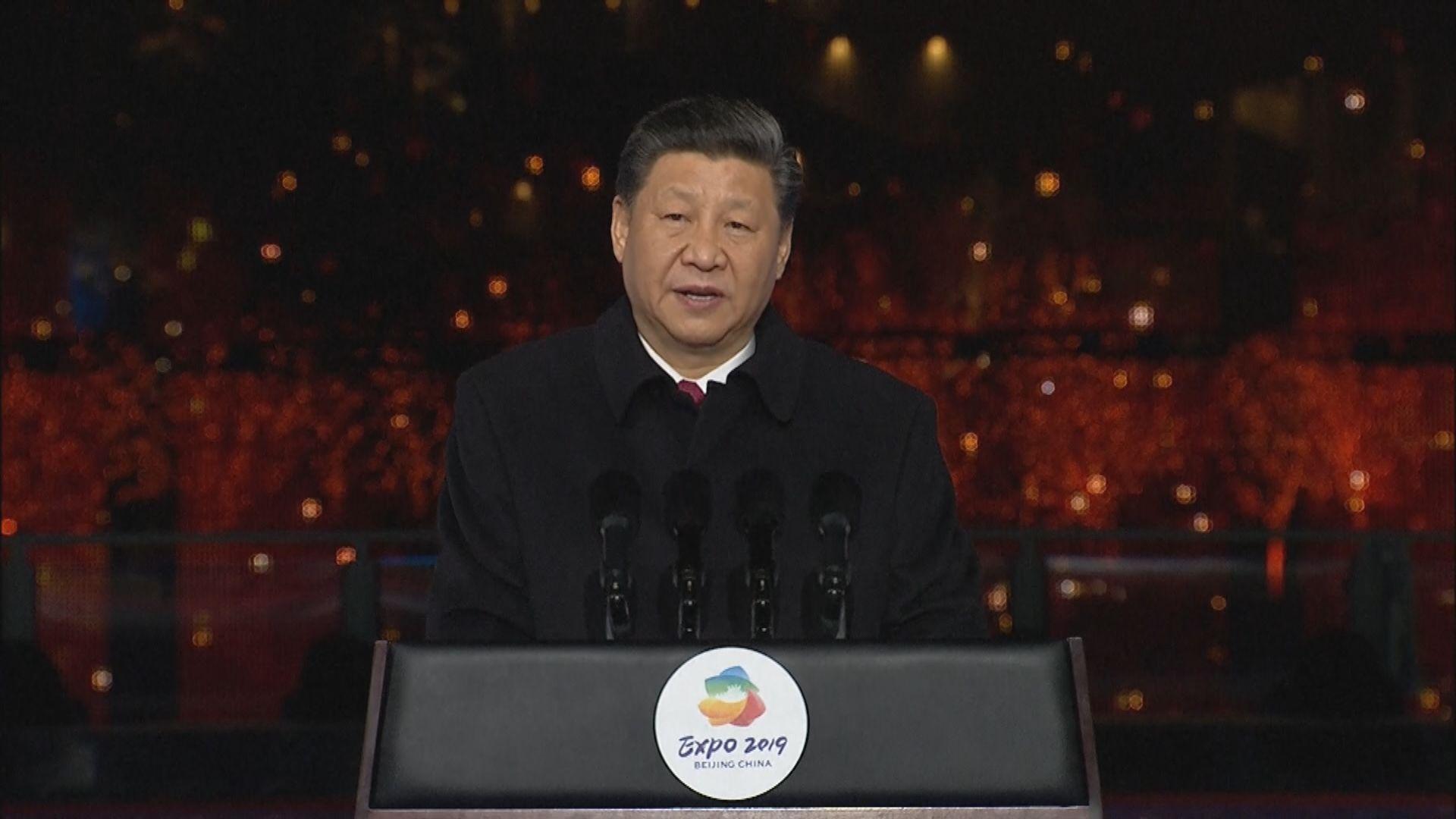 習近平出席北京世界園藝博覽會開幕